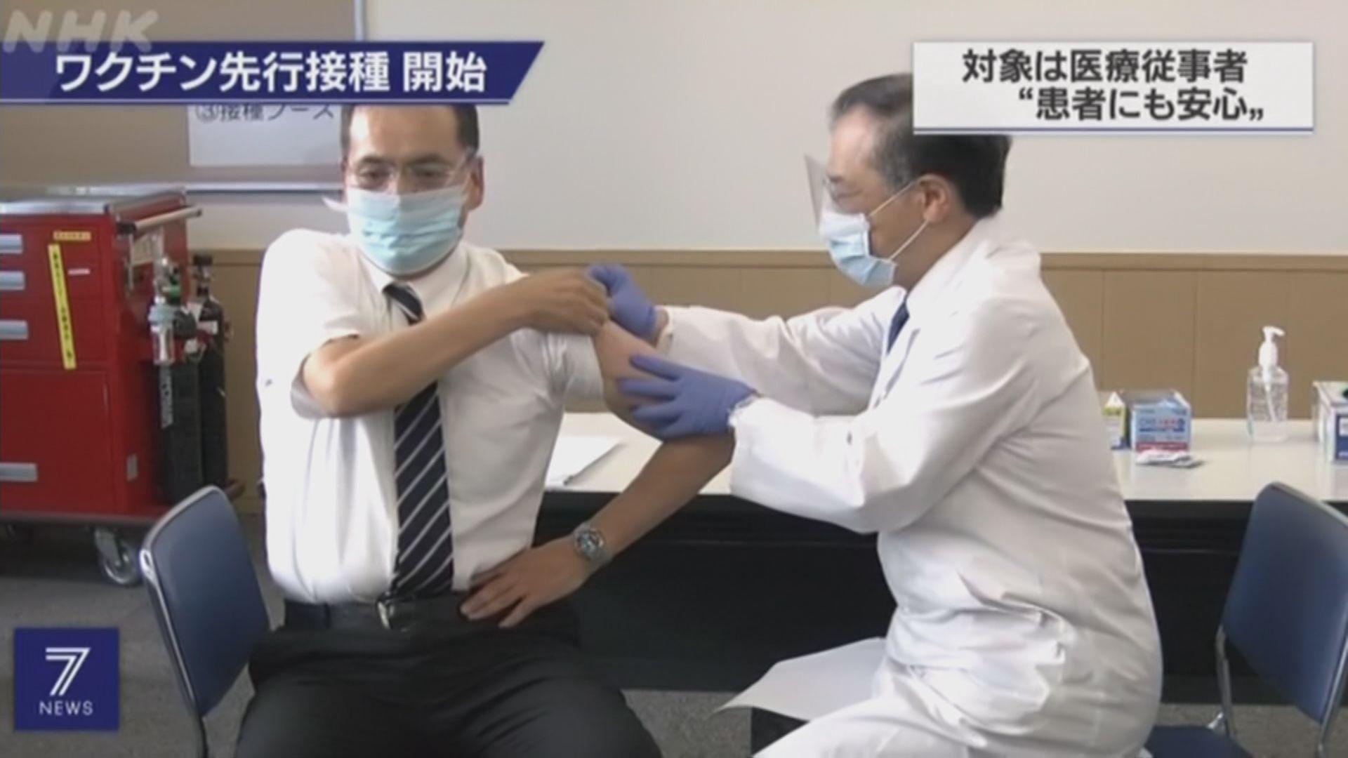 日揆指示防衛省支援在東京等地設大型疫苗接種中心
