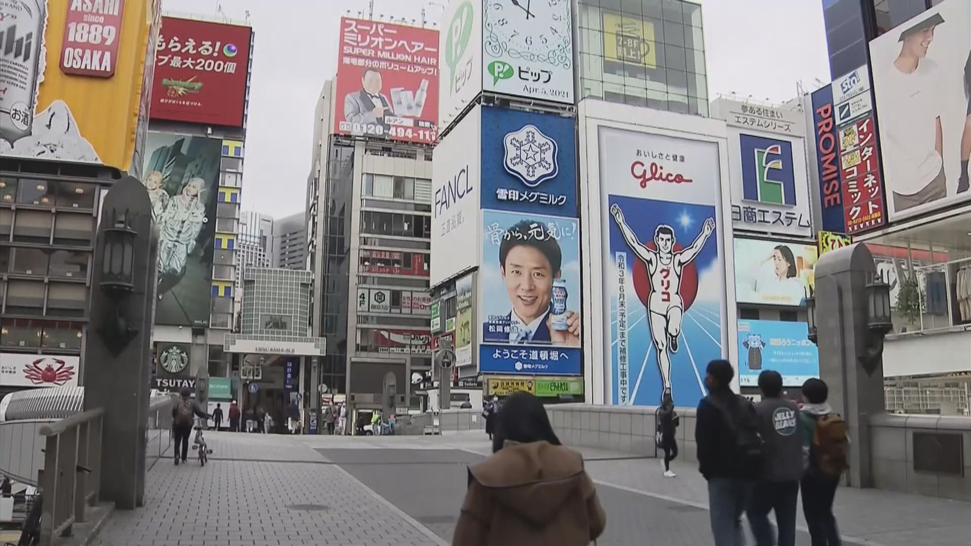 日本新型冠狀病毒確診再超六千宗