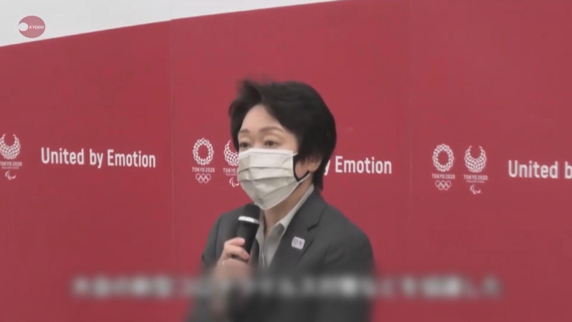 橋本聖子:會為奧運安全做好萬全準備