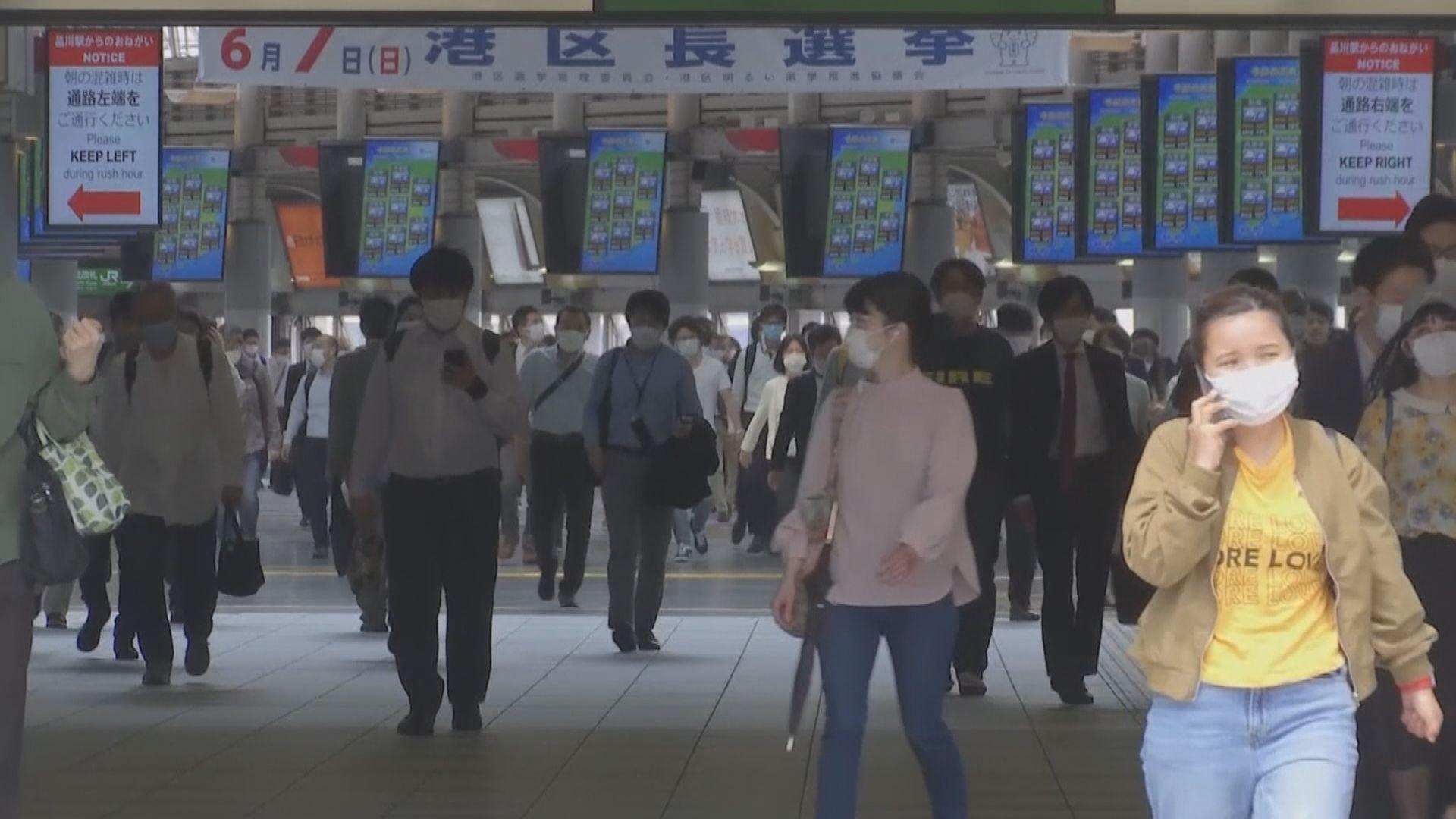 東京等地緊急狀態周日屆滿後解除