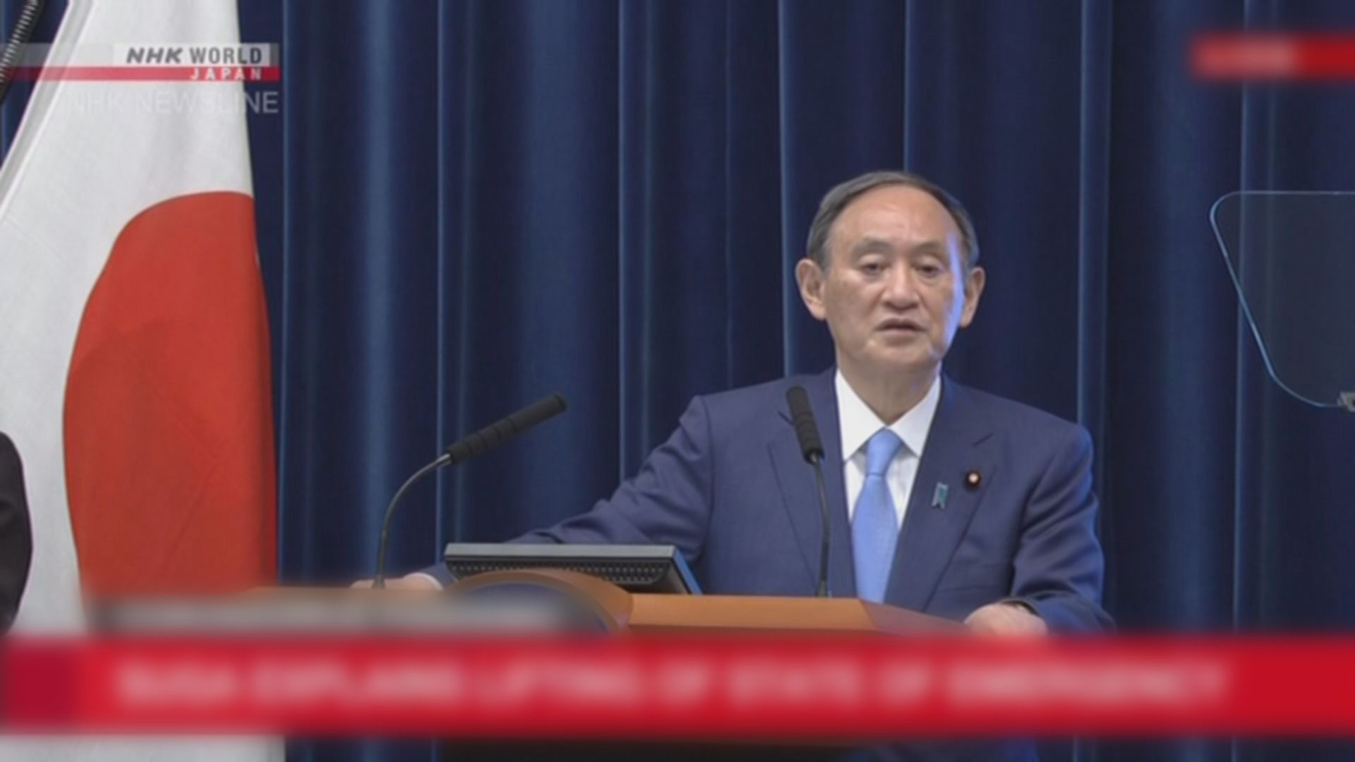 菅義偉呼籲民眾在家中觀看奧運賽事