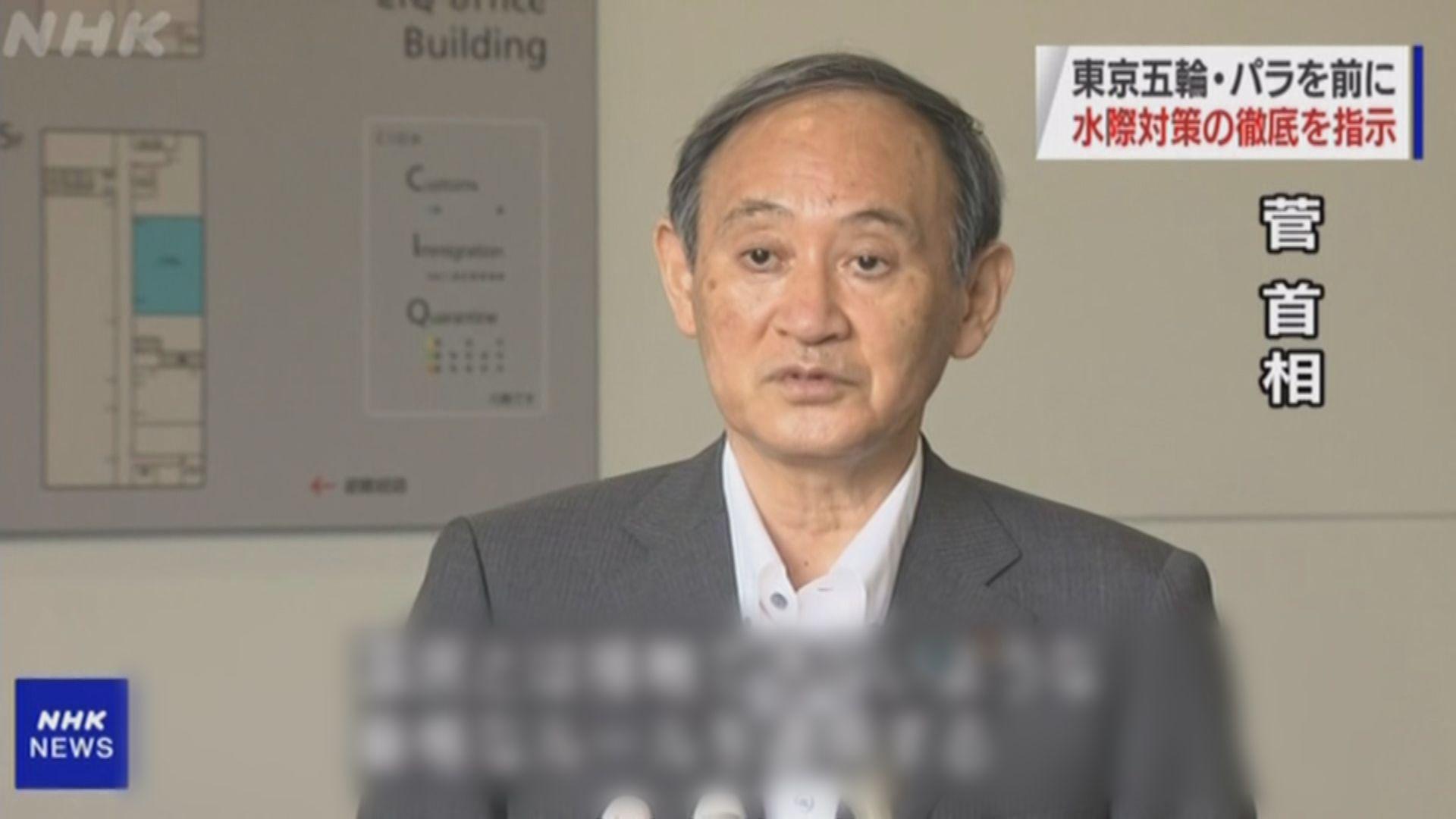 菅義偉:會做好運動員等相關人員檢疫措施