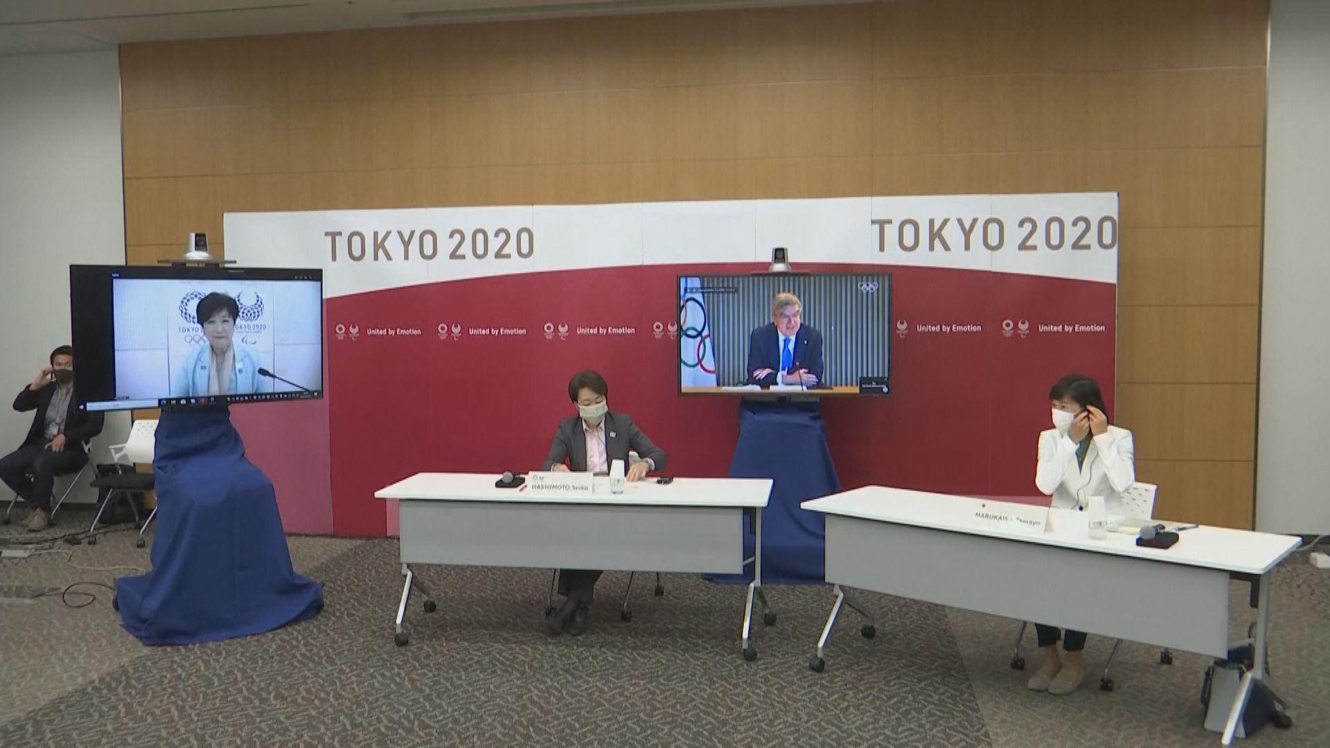 東京增660宗確診 據報當局再審視奧運入場人數上限