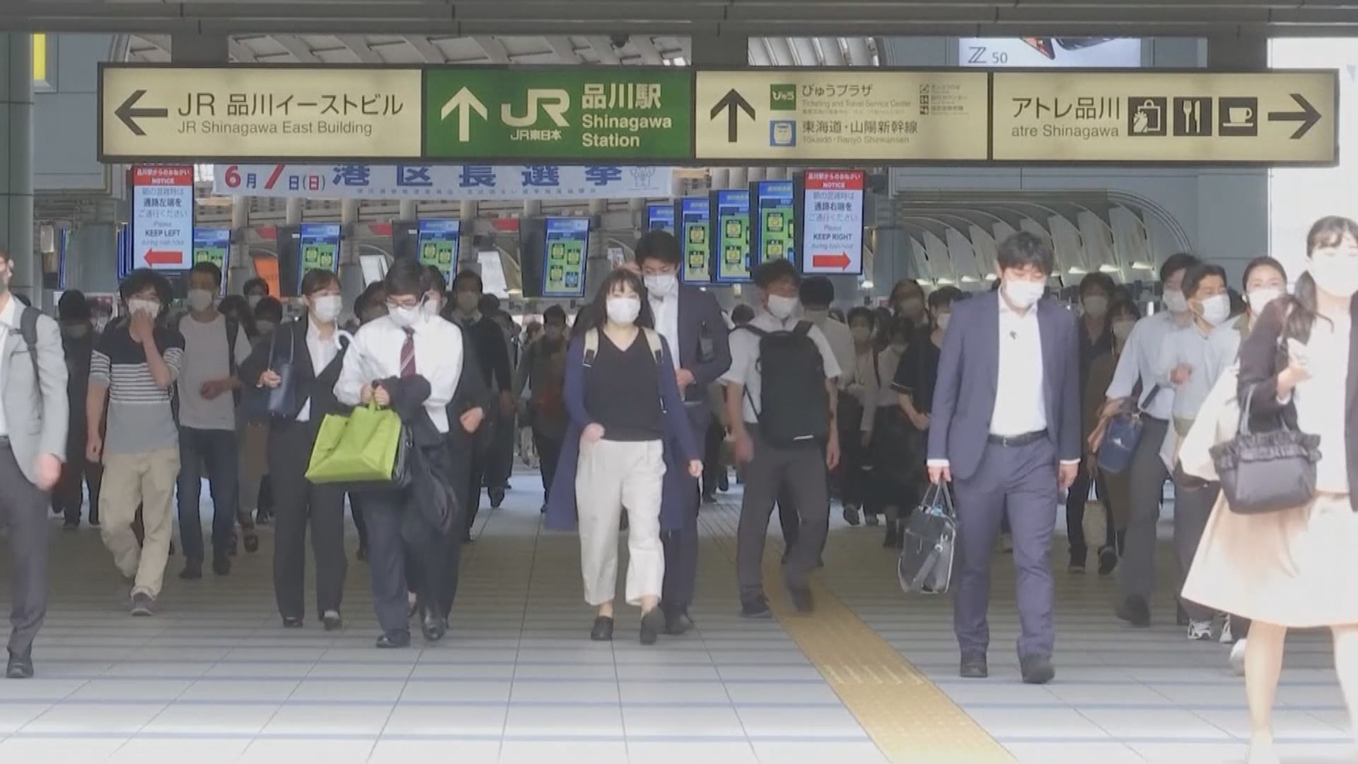 據報日本政府或再向東京都頒布緊急狀態令
