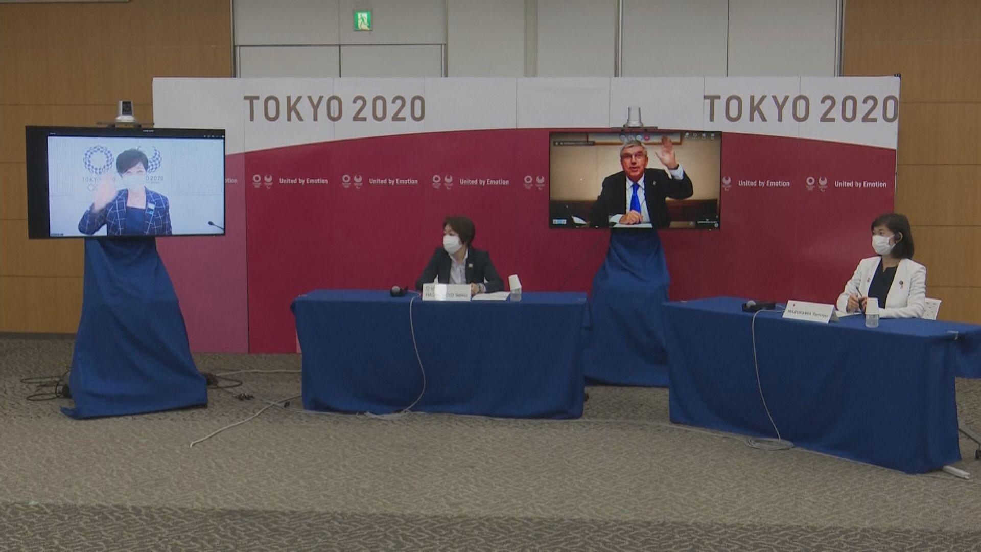 奧運東京都內場館決定閉門作賽