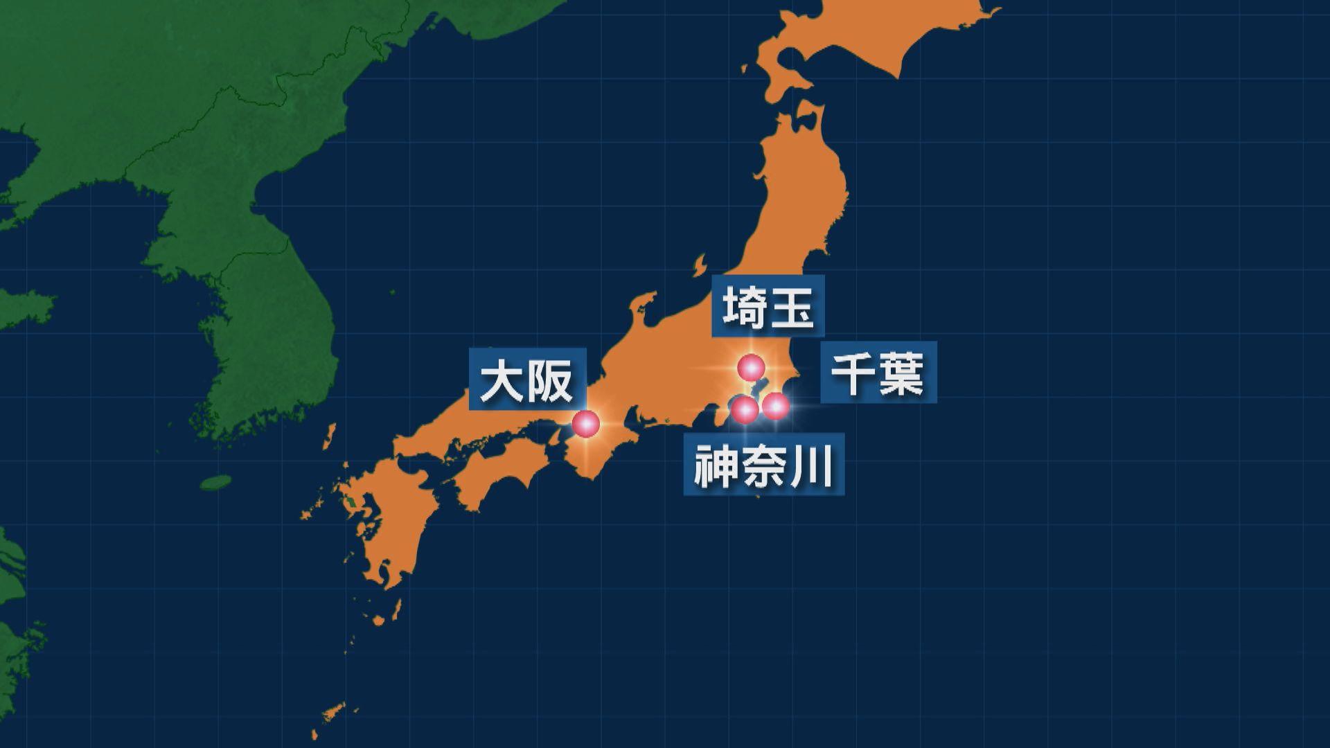 東京緊急狀態延長 大阪等四地周一進緊急狀態