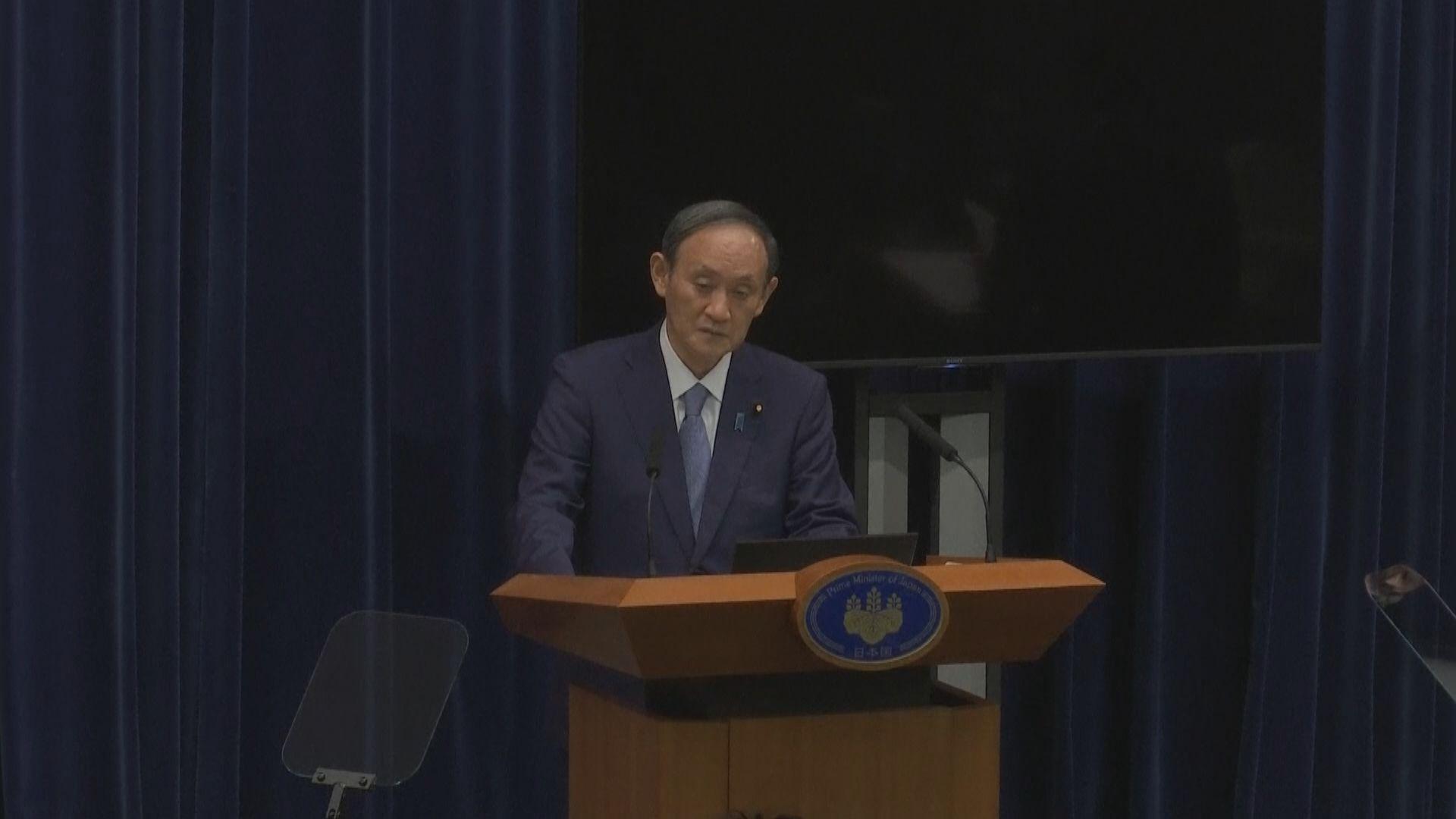菅義偉:Delta變種病毒以前所未有速度傳播