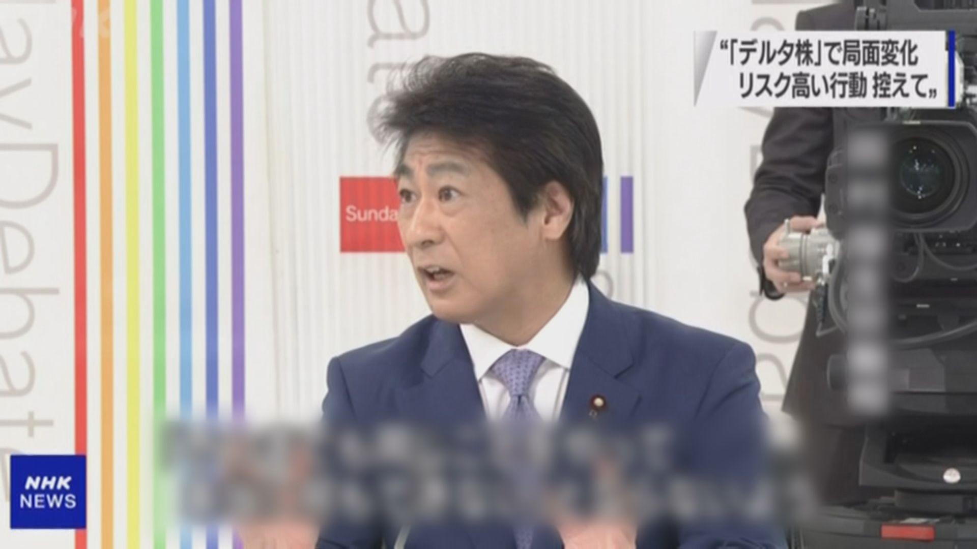 東京多逾三千宗新冠確診 政府籲避免參與高風險活動