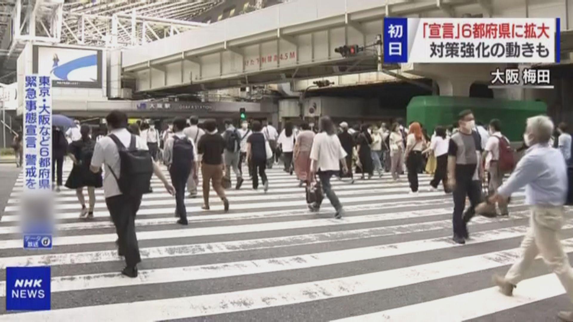 日本大阪府及首都圈三縣再度進入緊急狀態