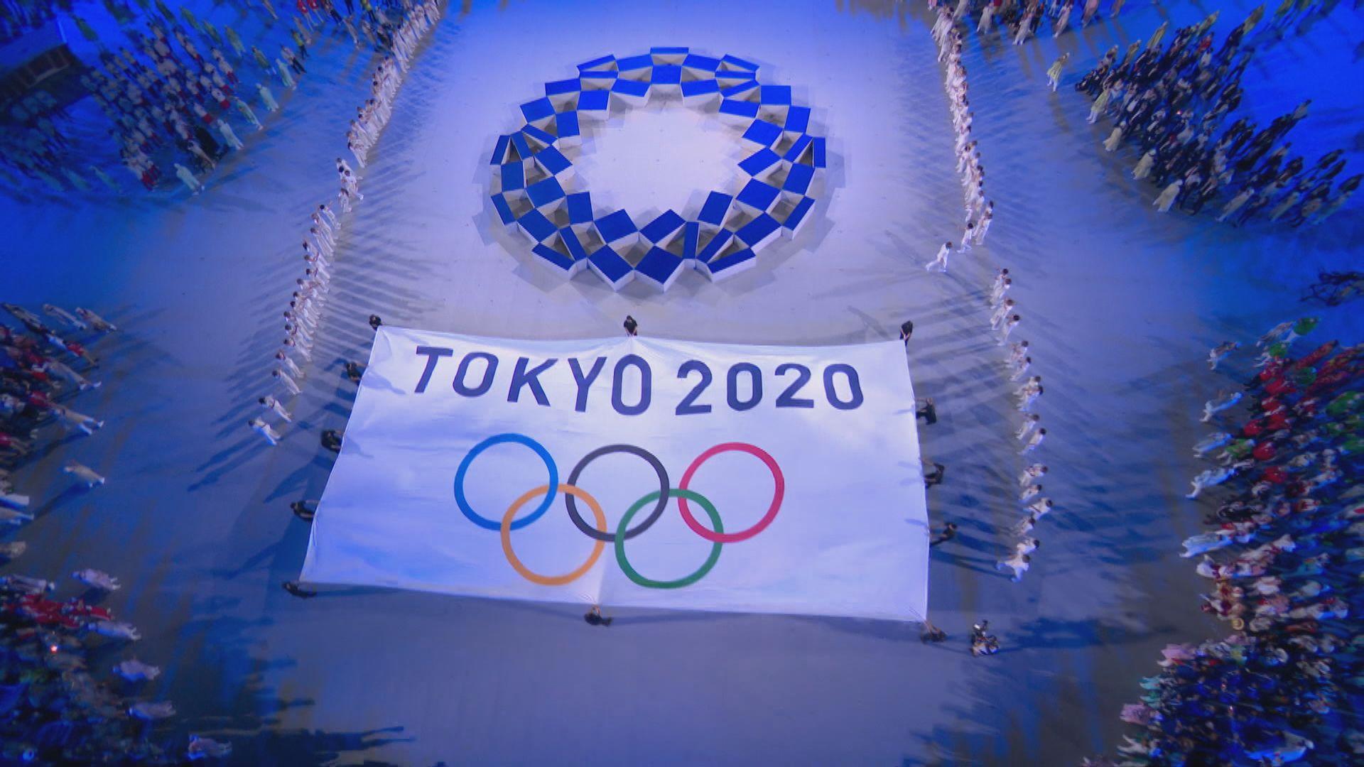 國際奧委會:東奧不設現場觀眾無礙收視