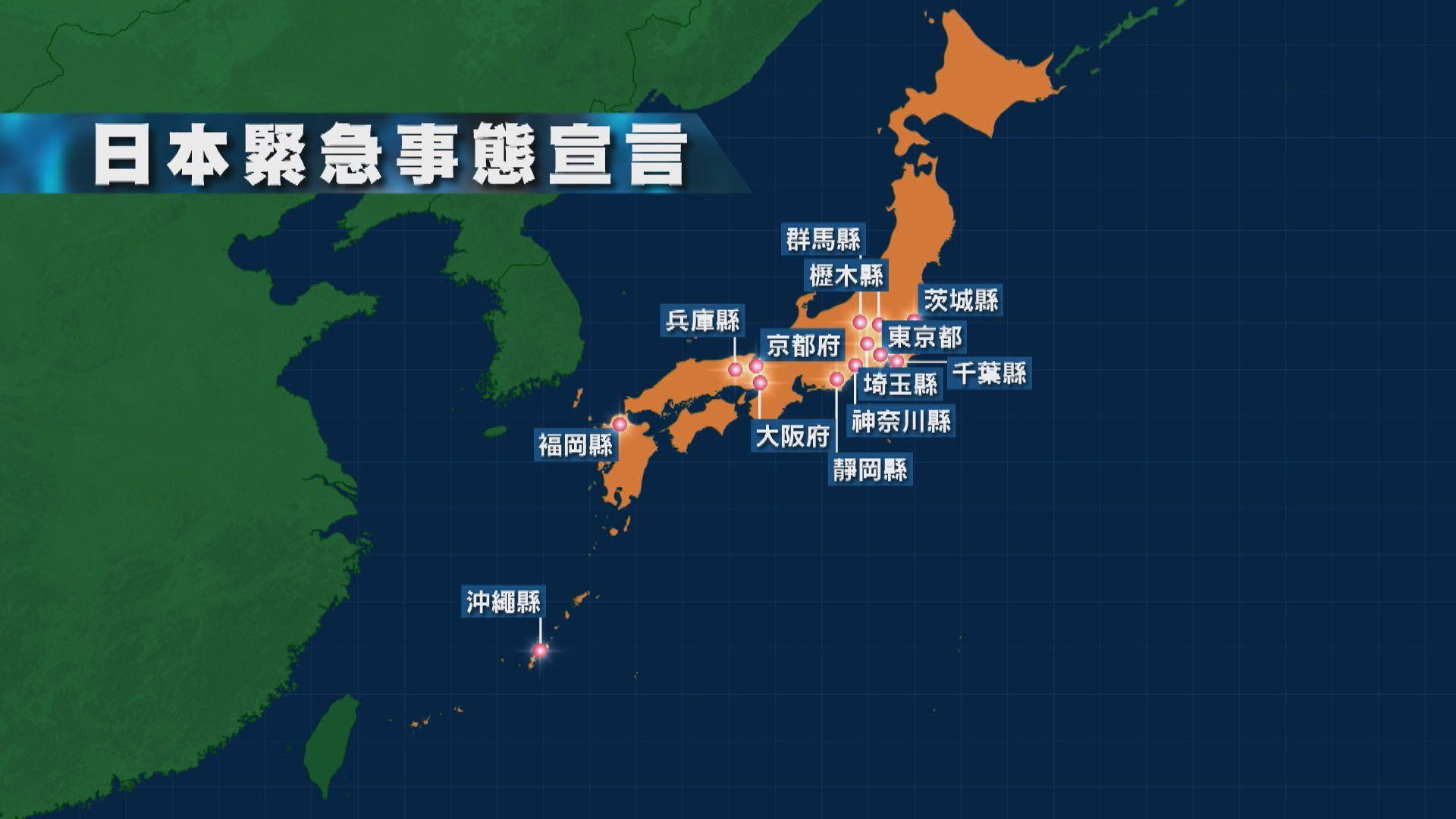 日本緊急事態宣言將遍及13都府縣 效期至下月十二日