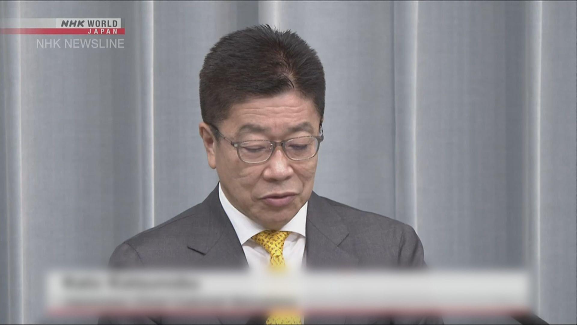 日本下月起放寬入境隔離檢疫期