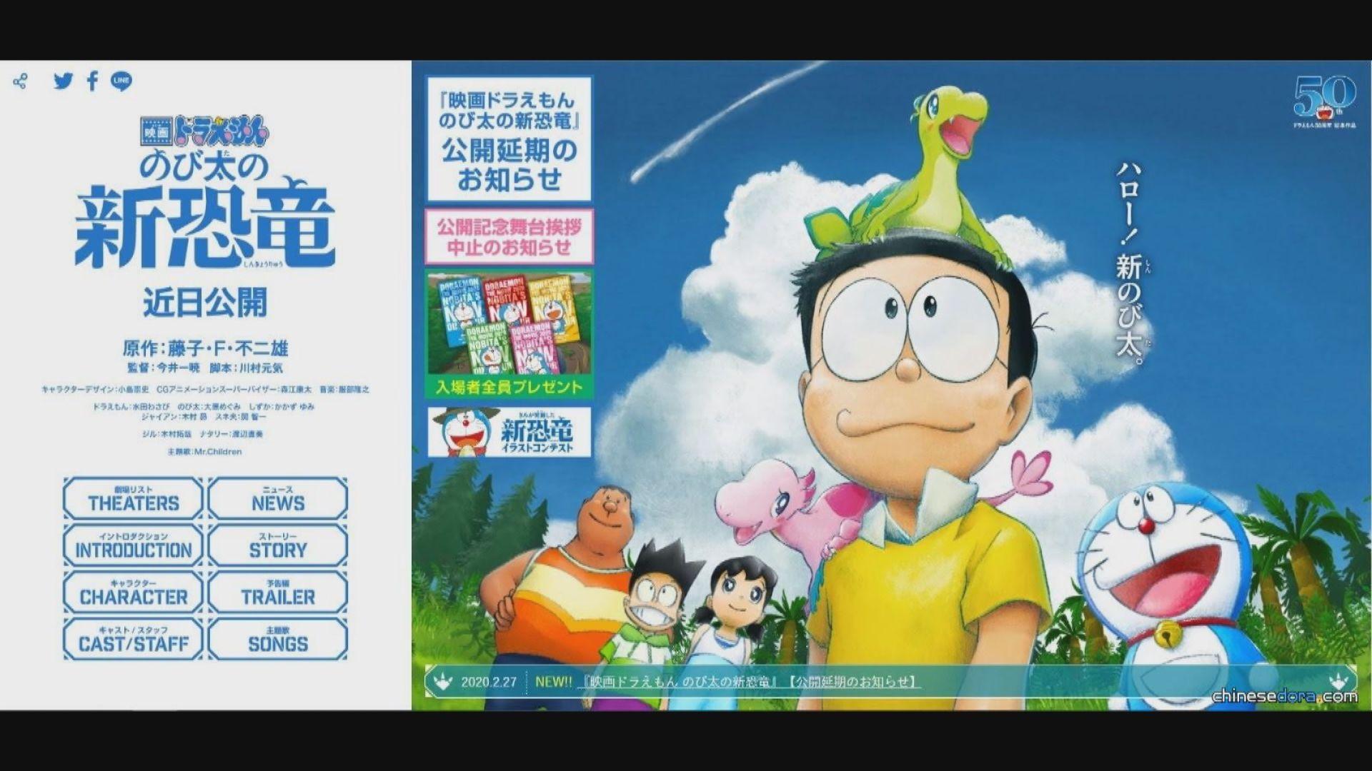 日本動畫製作行業在疫情下大受打擊