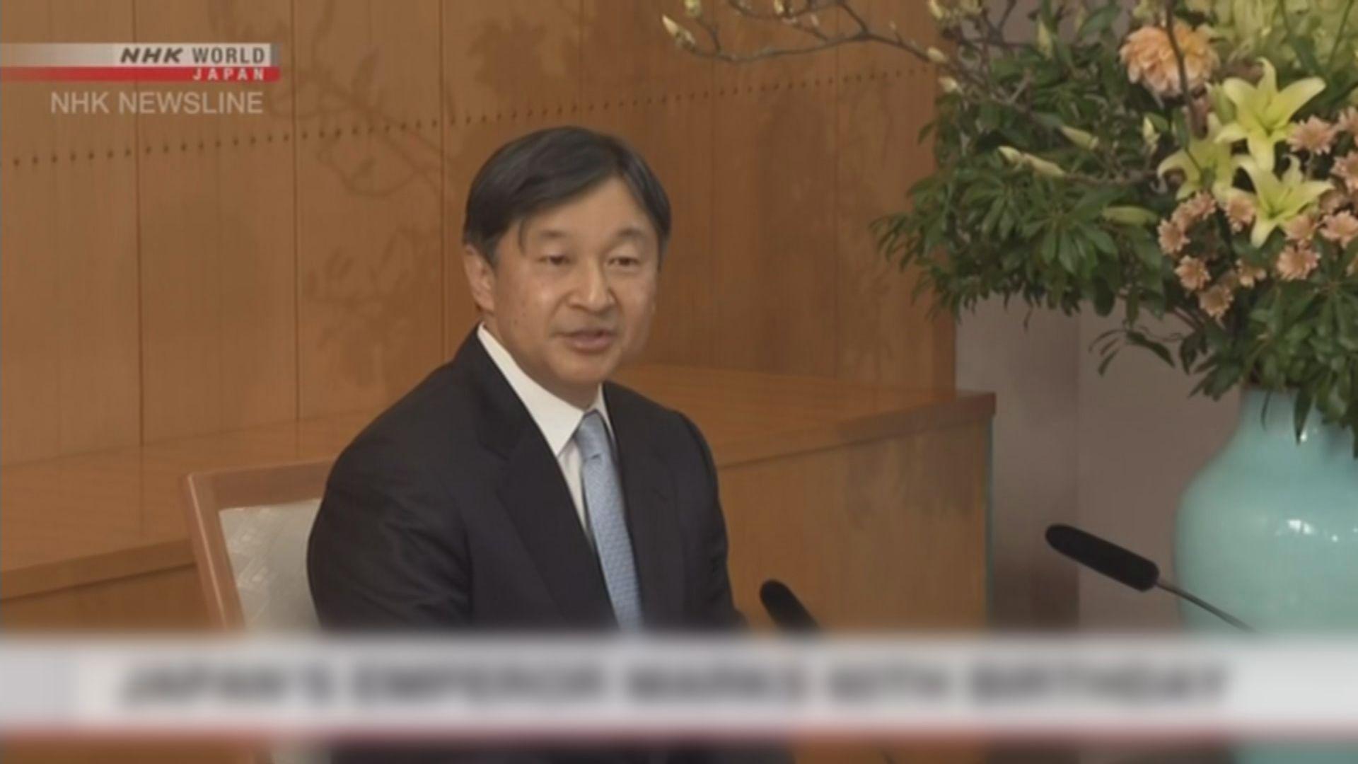 德仁對日本爆發新冠狀病毒疫情表憂慮