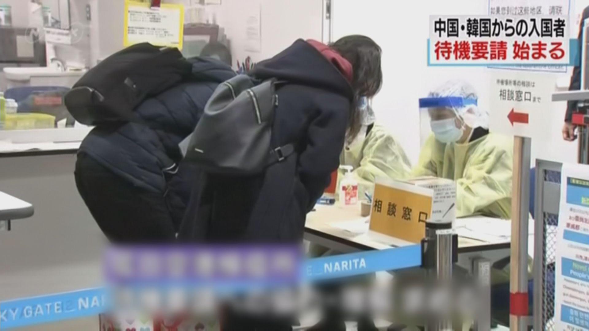 日本對中韓實施限制入境措施 入境後須自費隔離兩周