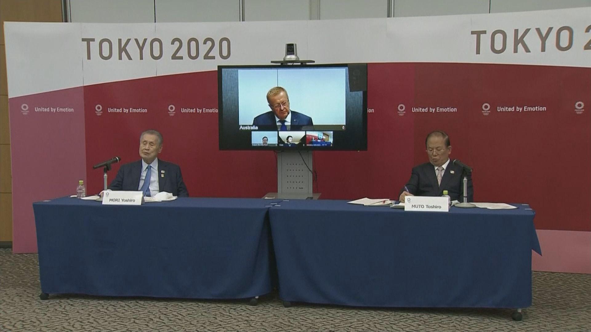 東京奧組委主席:若疫情明年前未受控 東奧將取消