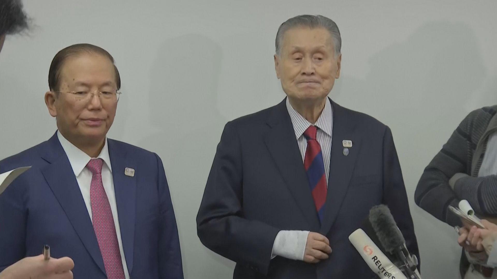 東京奧組委指完全沒有考慮取消奧運