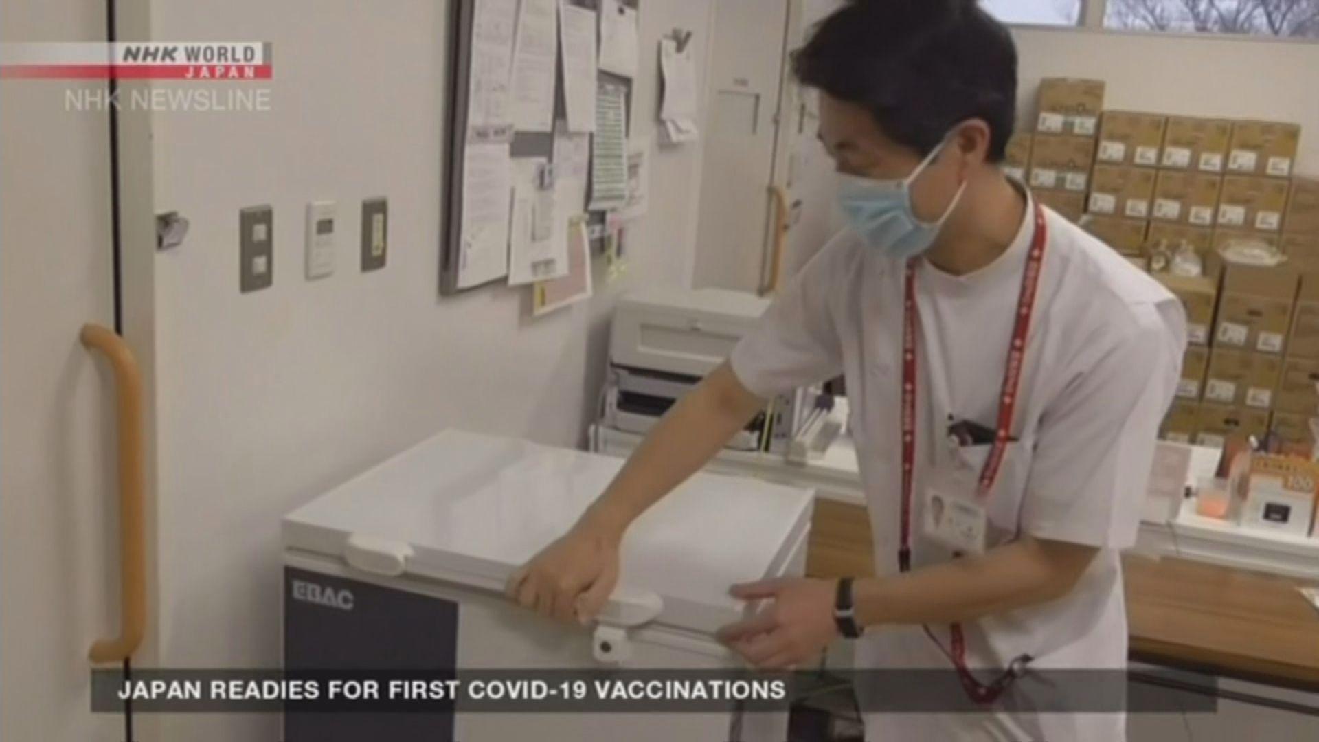 日本周三起為四萬醫護人員接種新冠疫苗