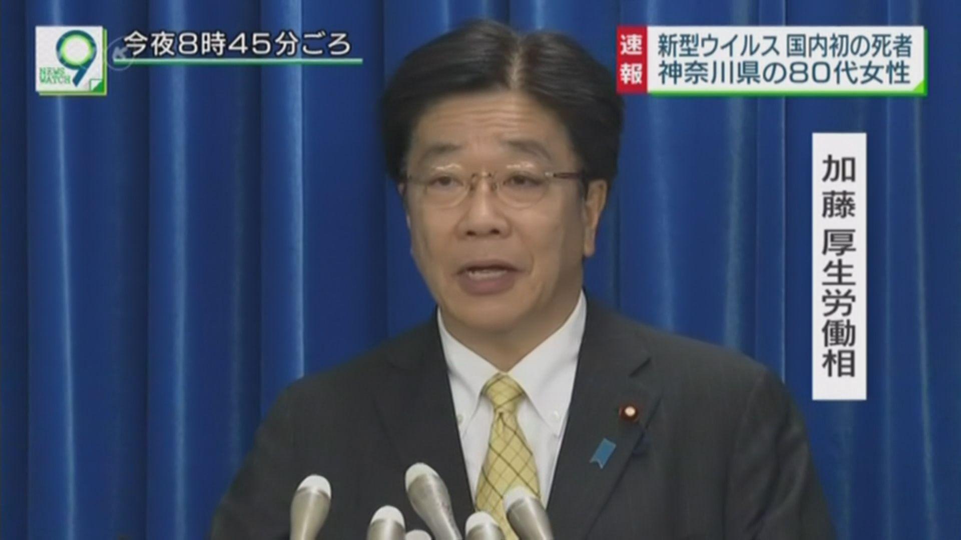 日本出現首宗新型肺炎死亡個案