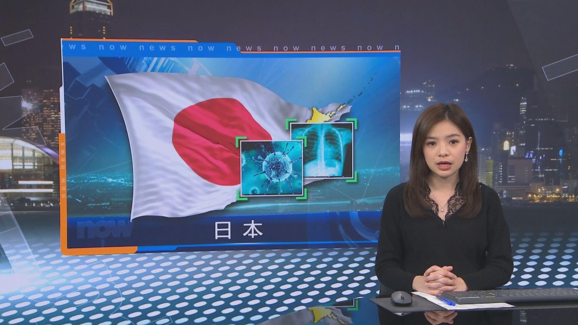 日本出現首宗醫務人員確診新型肺炎個案
