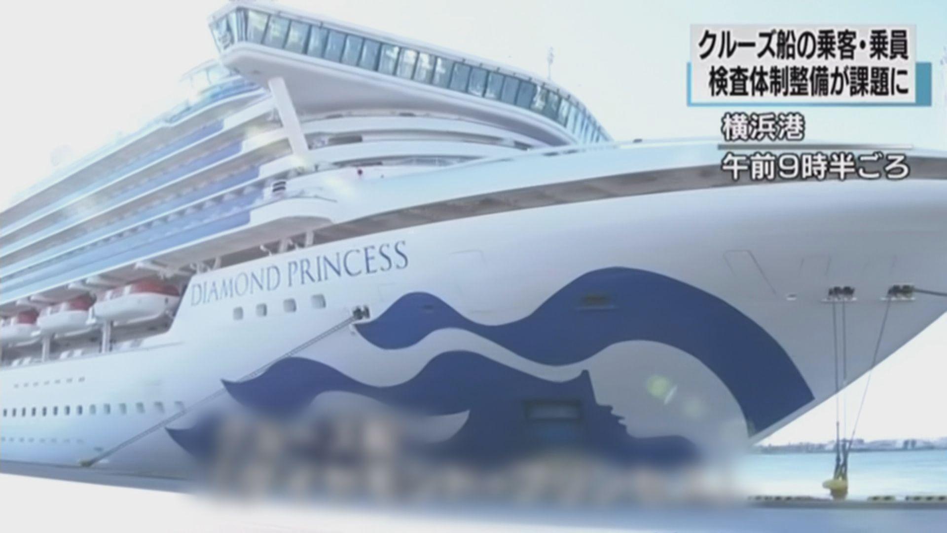 日本厚生省正研究讓長者先離開鑽石公主號