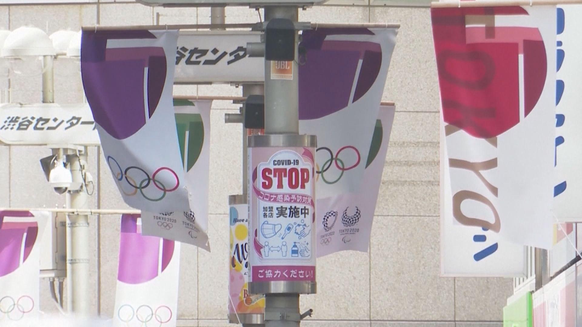英媒:贊助商籲延期舉辦東京奧運