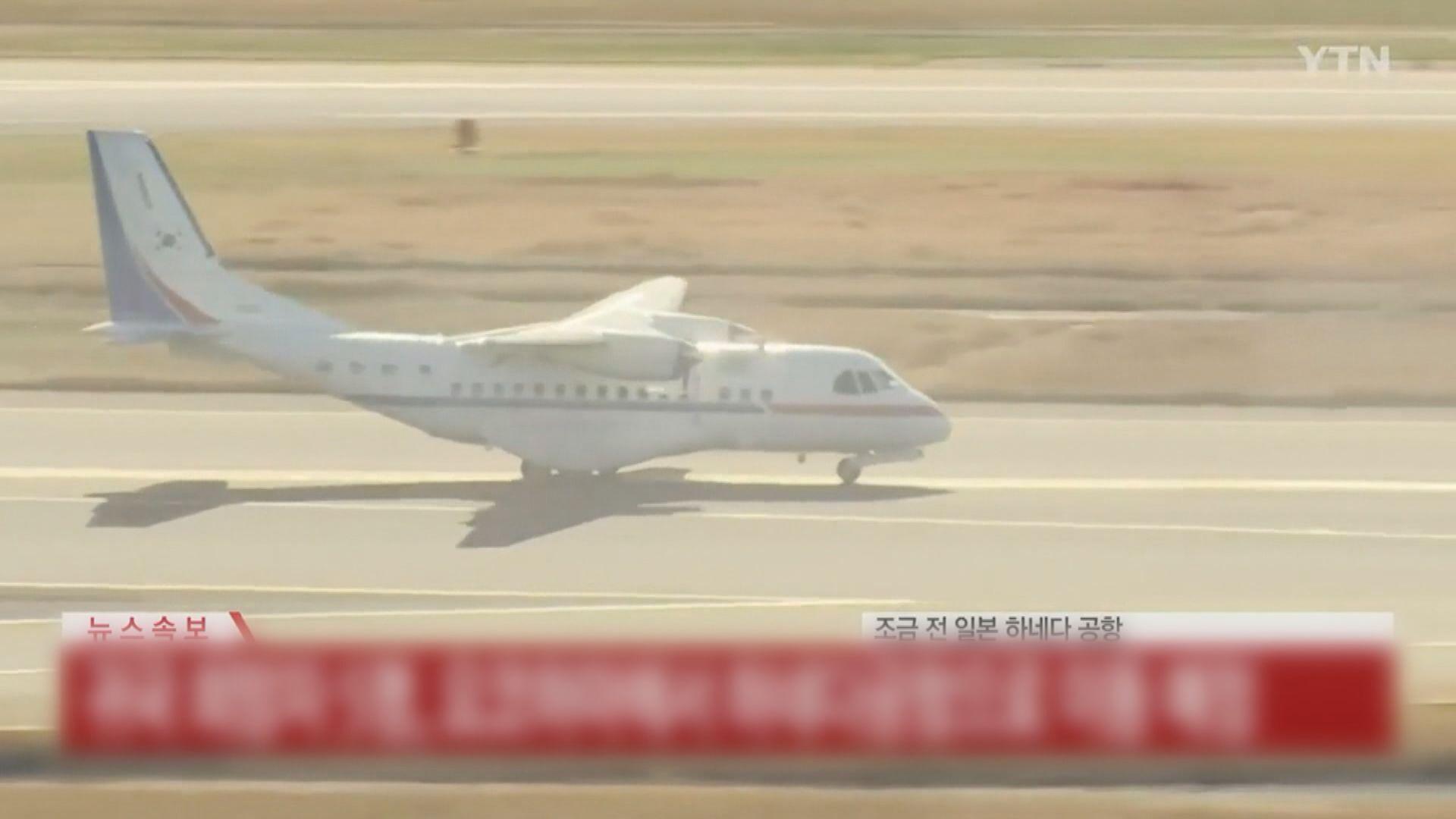 南韓總統專機抵日接滯留鑽石公主號國民