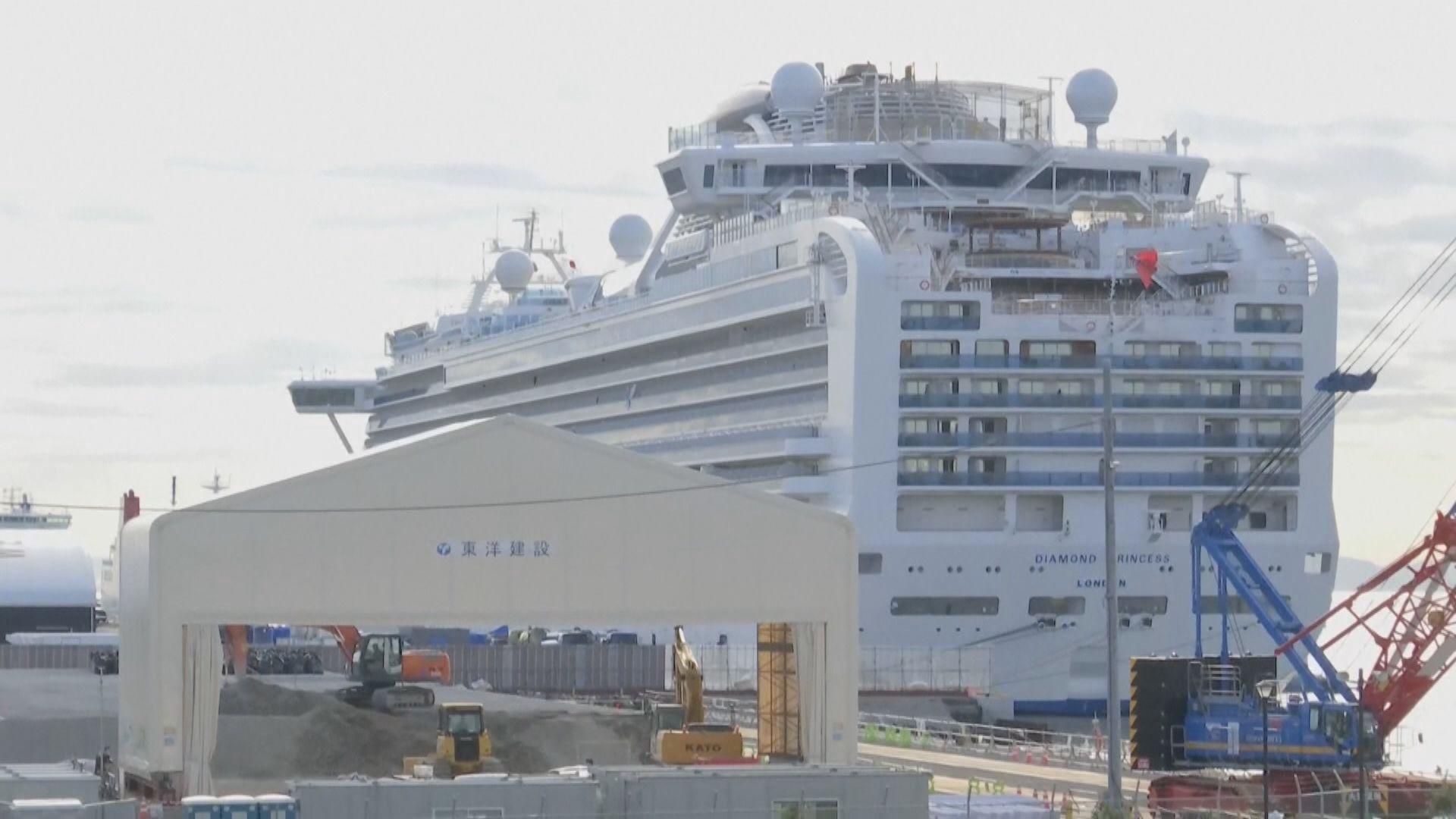 鑽石公主號約500乘客今日將下船