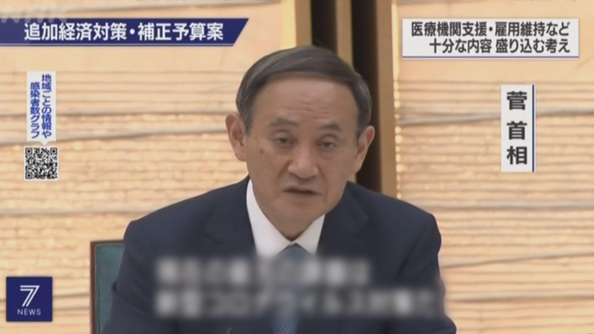 疫情未見緩和 日揆籲大阪札幌民眾暫停使用本地遊補貼