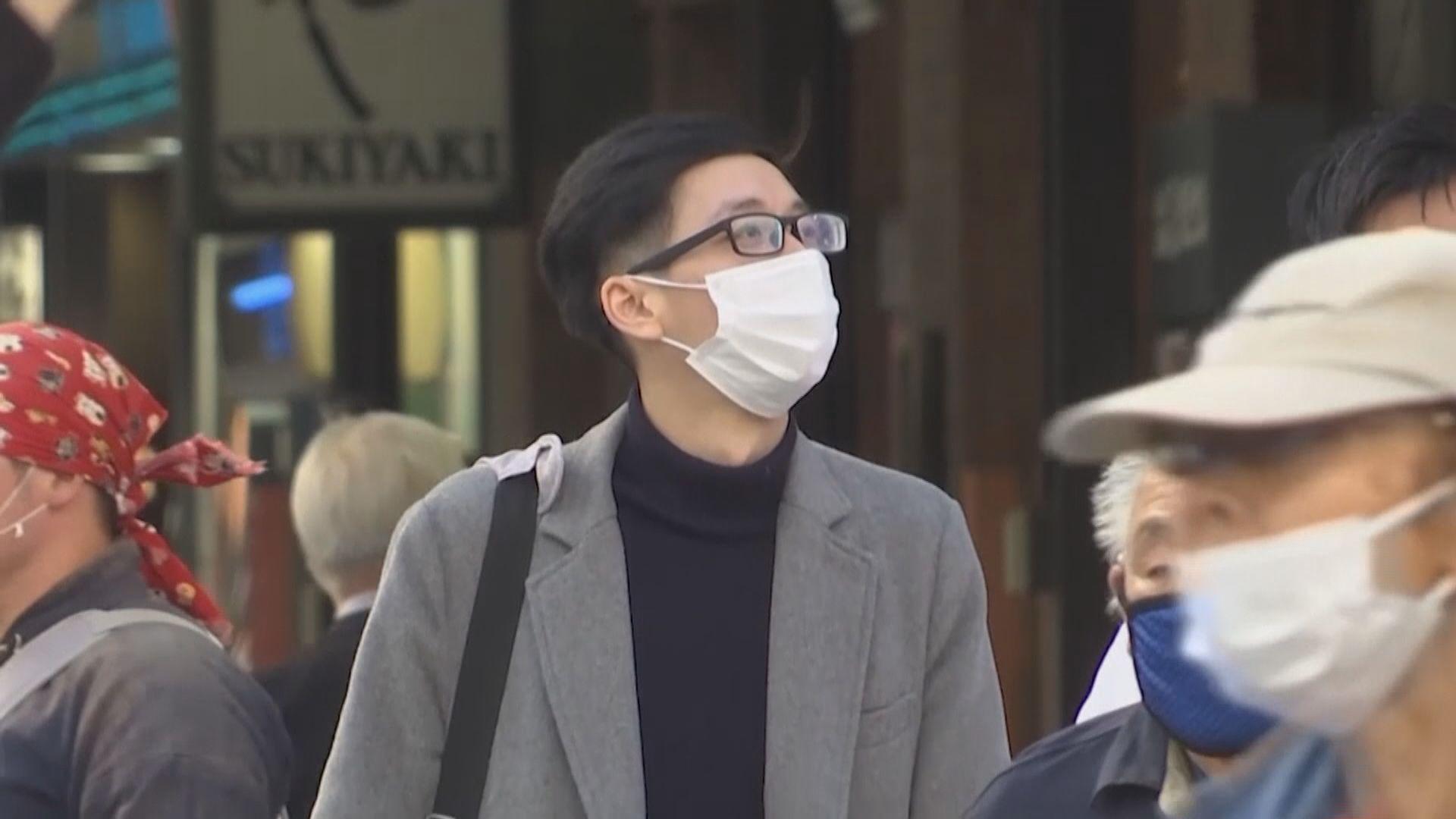 日本疫情持續 政府或進一步限制旅遊支援計劃