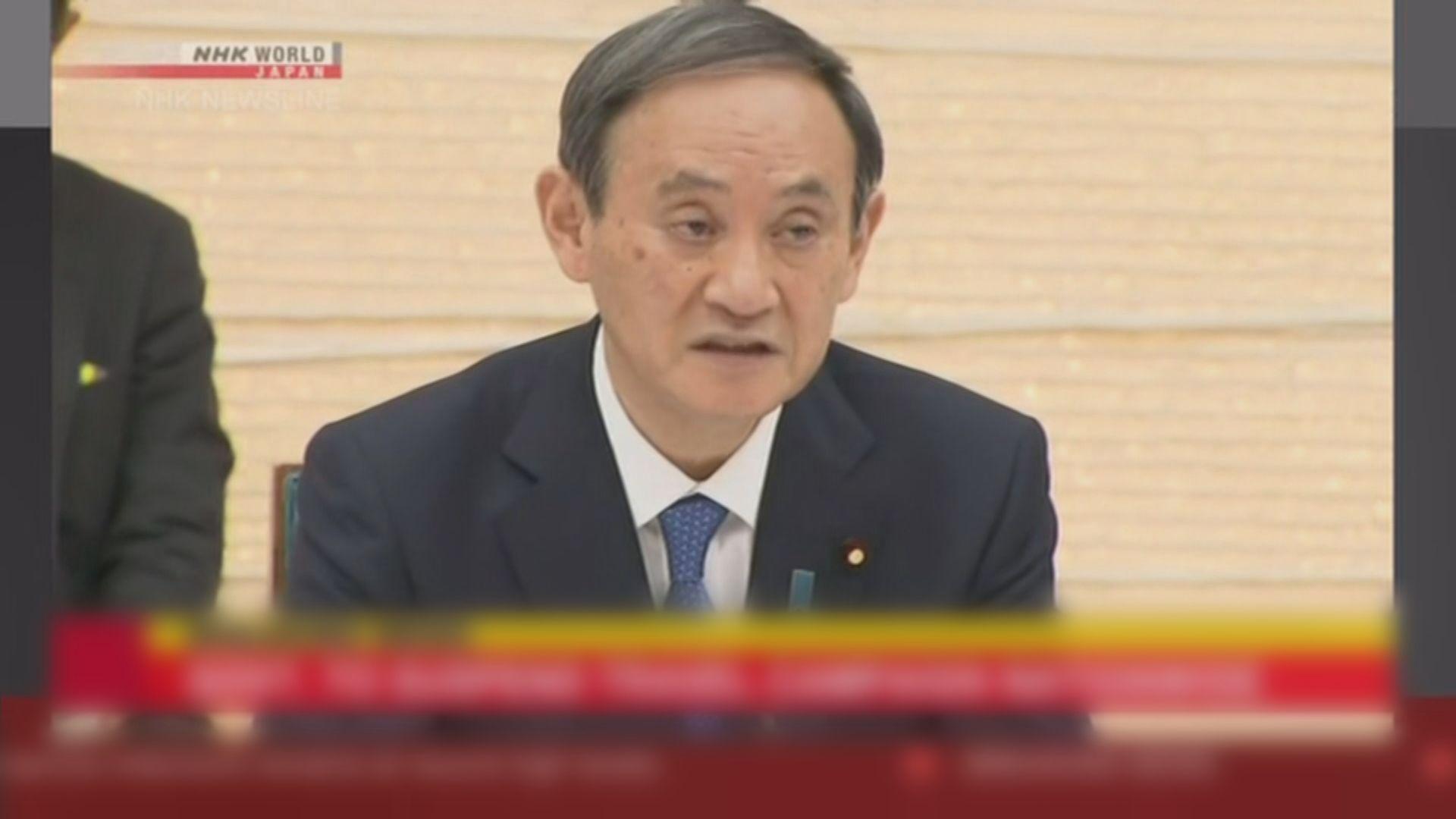日本政府決定月底起暫停旅遊支援計劃