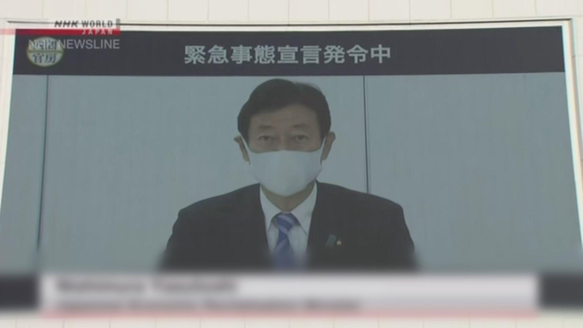 日本單日增逾2300宗確診個案 擴大緊急事態宣言後人流未有大減