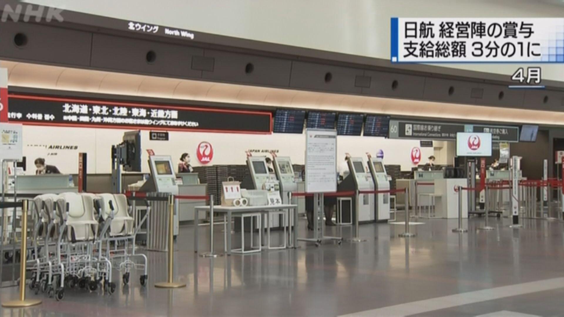 消息指日本最快本月跟台灣商放寬出入境限制