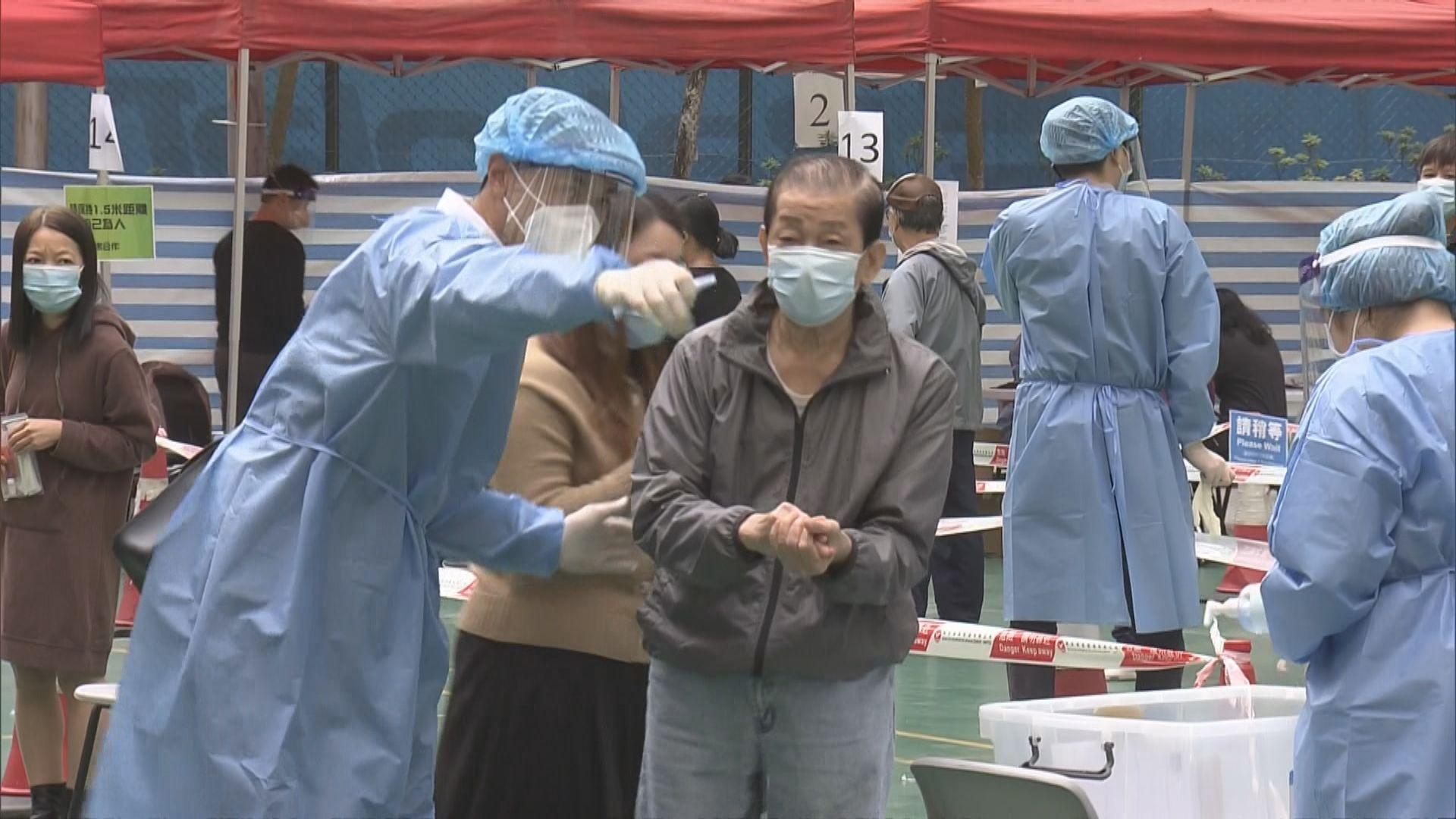 消息指今增約80宗確診 當局續為麗晶居民作強制檢測