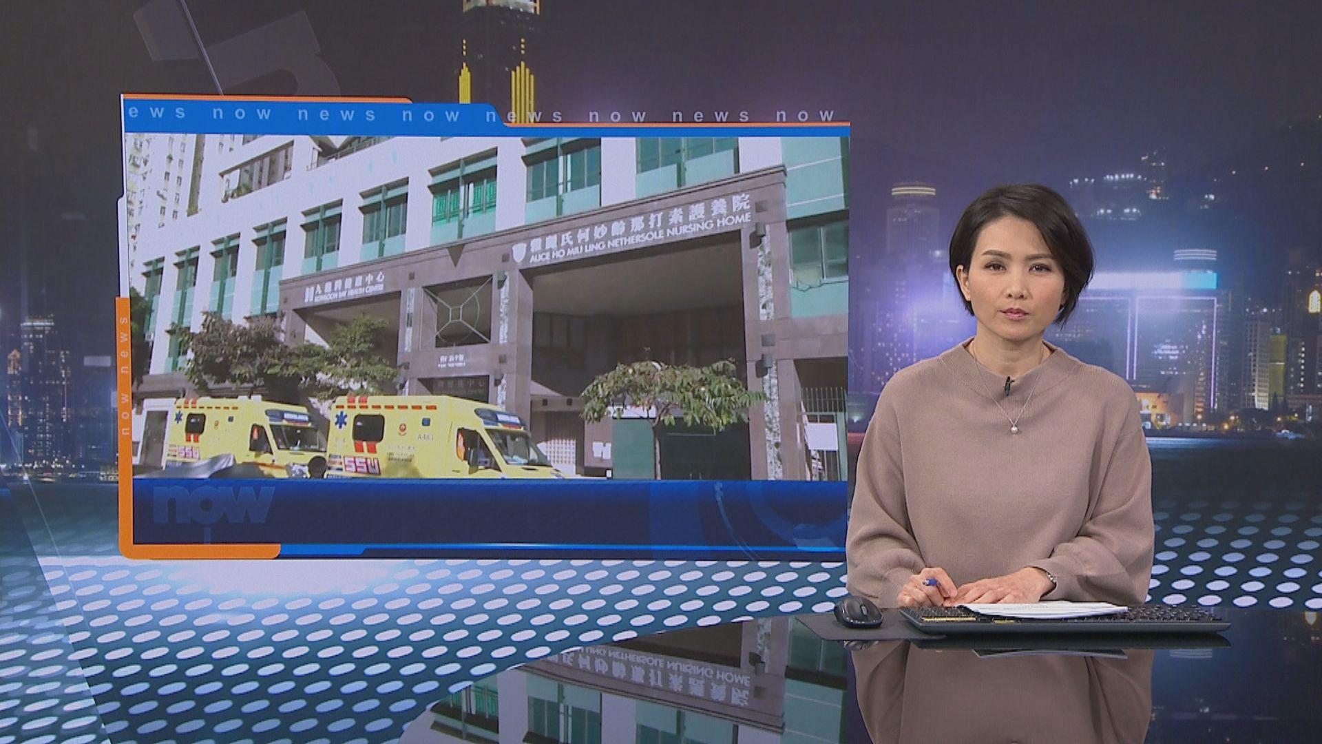 九龍灣那打素護養院40多名院友送往檢疫