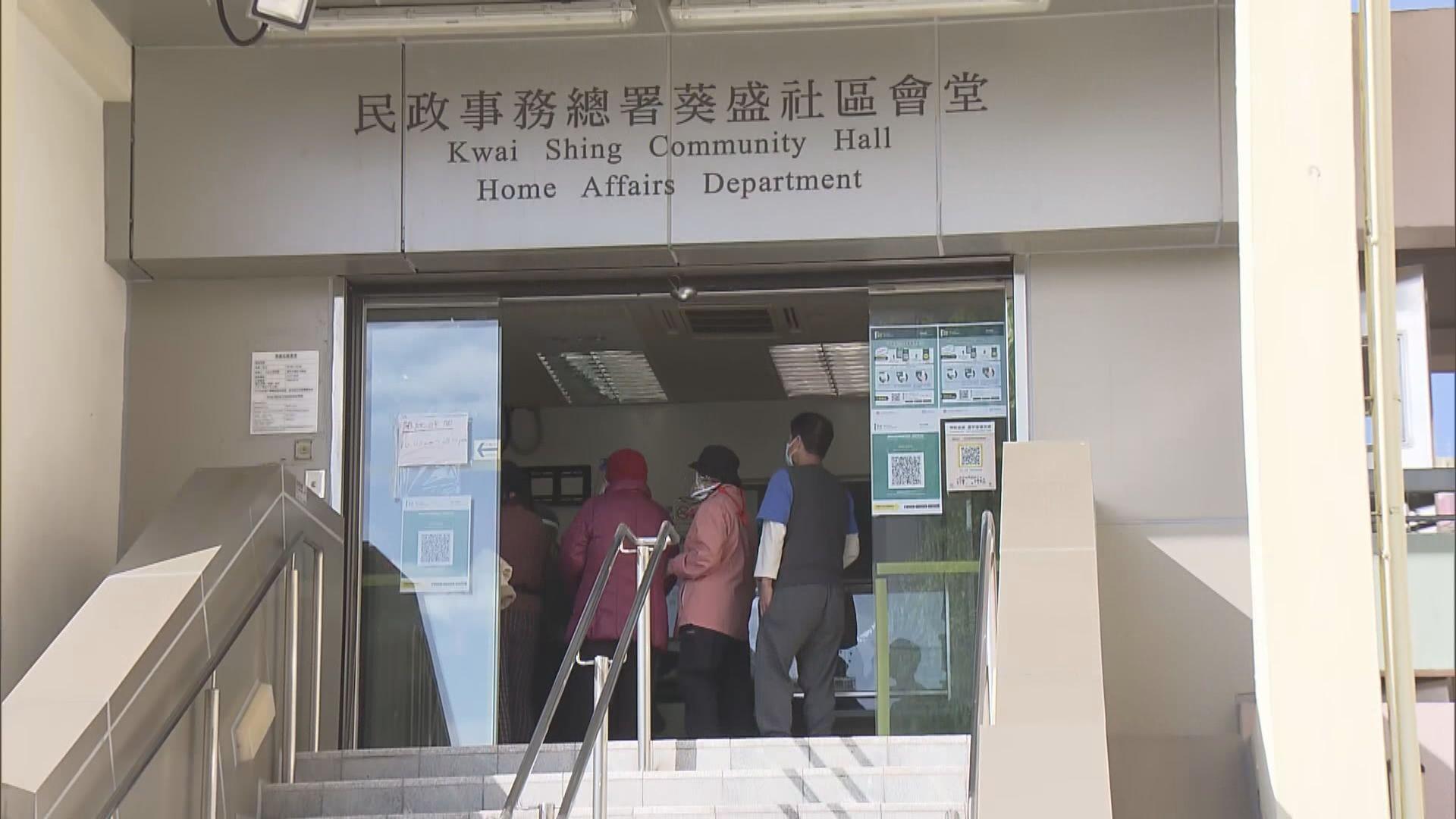 葵盛西邨第8座居民第二次接受強制檢測