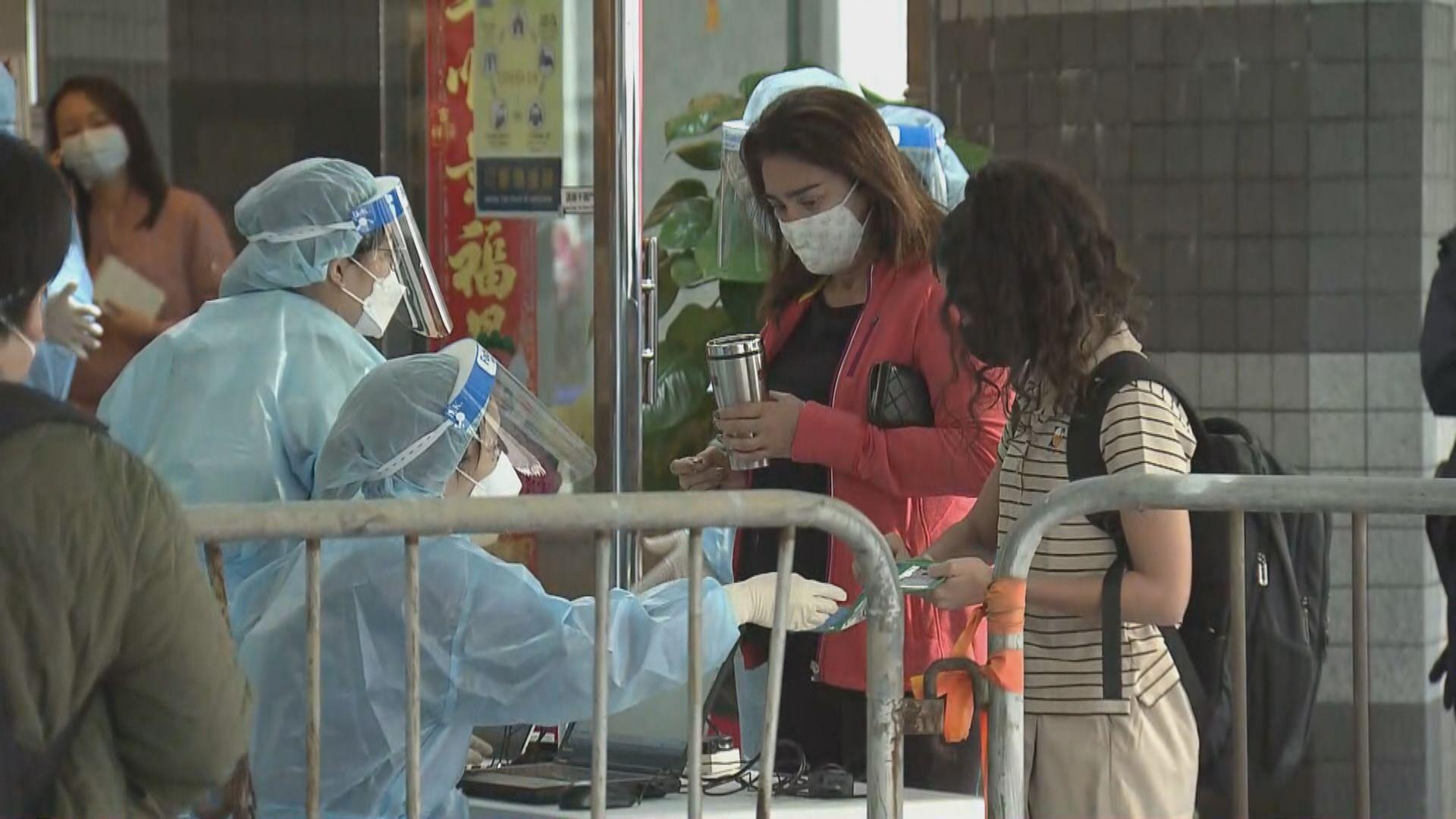 麗港城五座及七座圍封行動結束 居民持檢測證明可離開