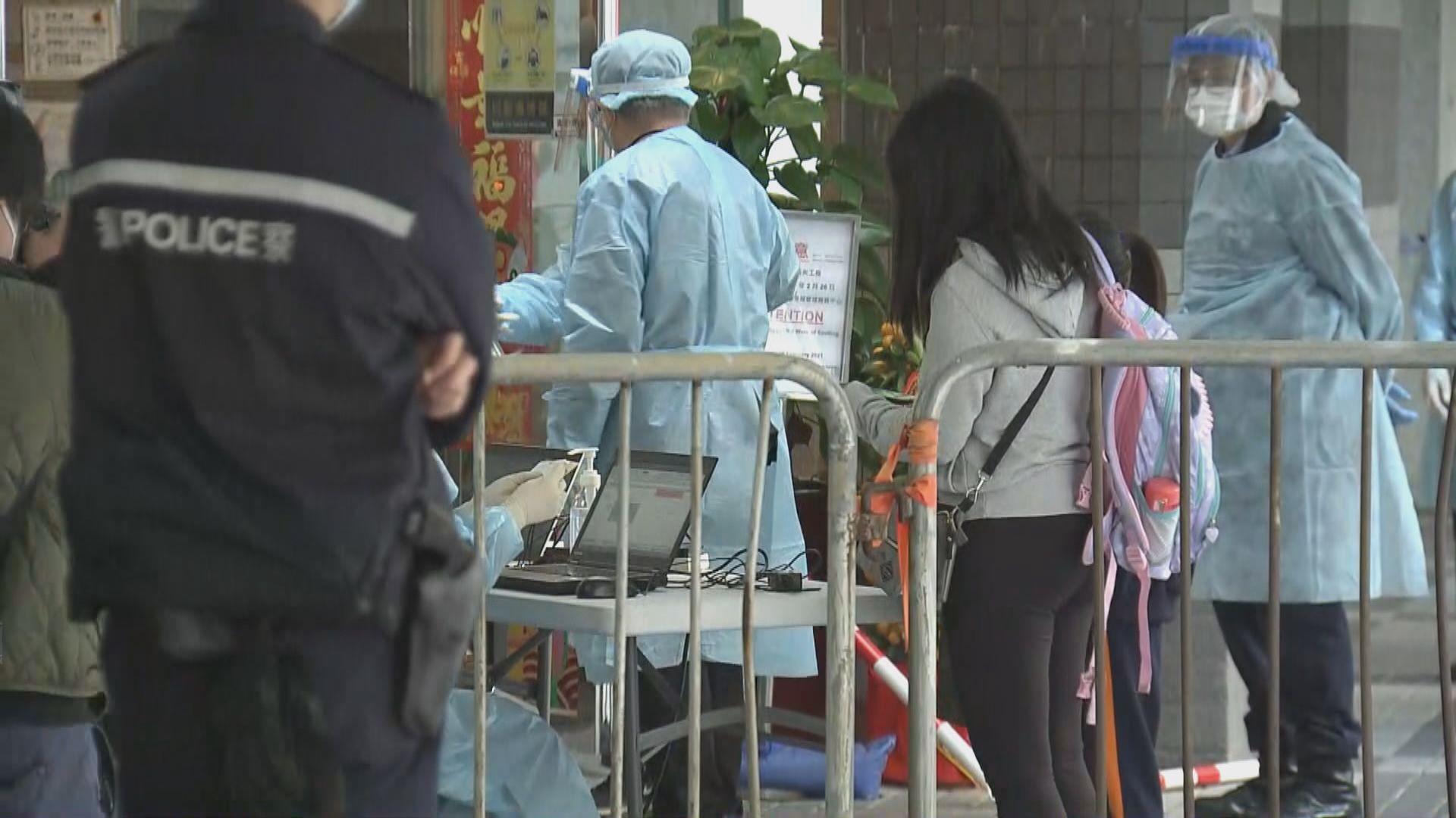 麗港城共460名居民檢測 沒發現確診個案