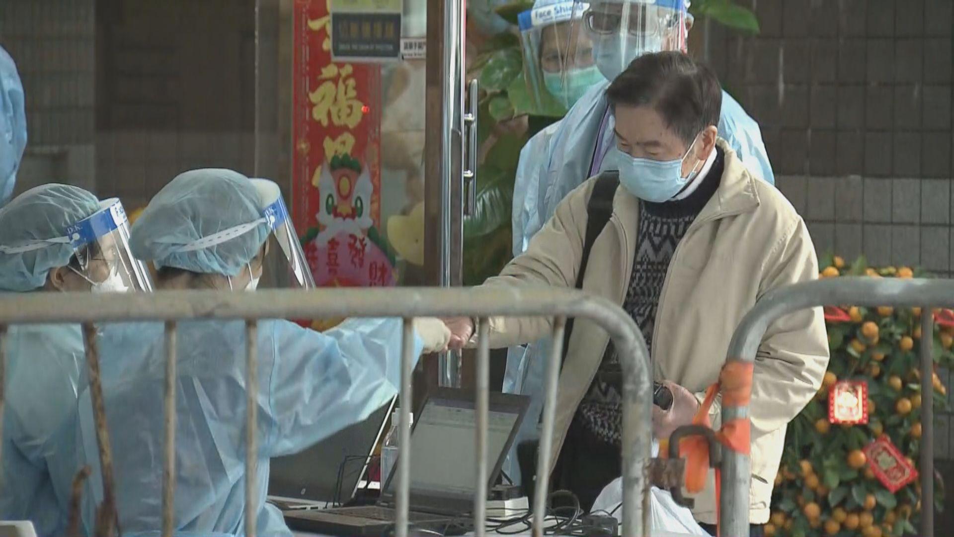麗港城460人接受檢測零確診 有居民質疑擾民