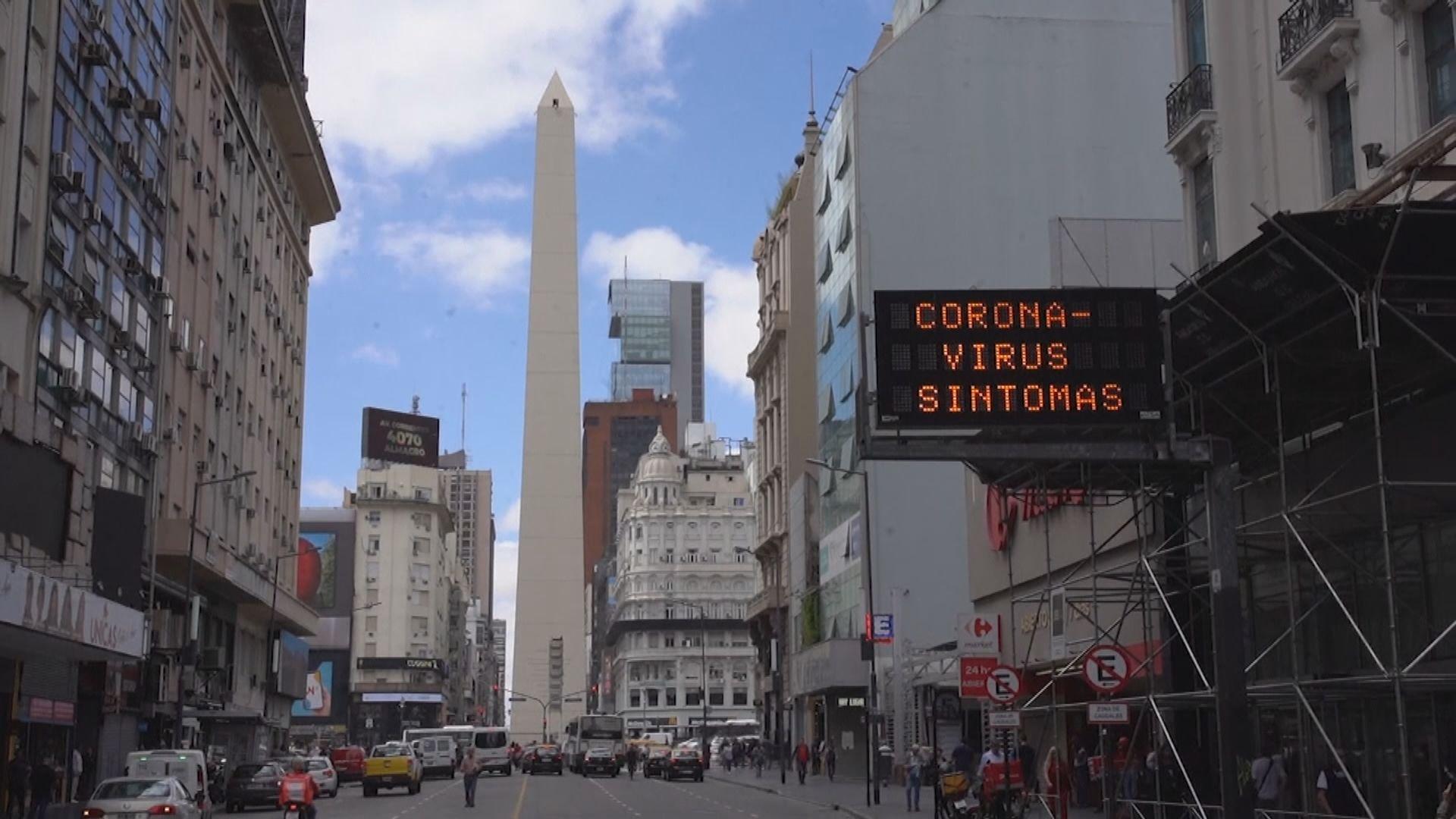 南美洲多國關閉邊境防止疫情擴散