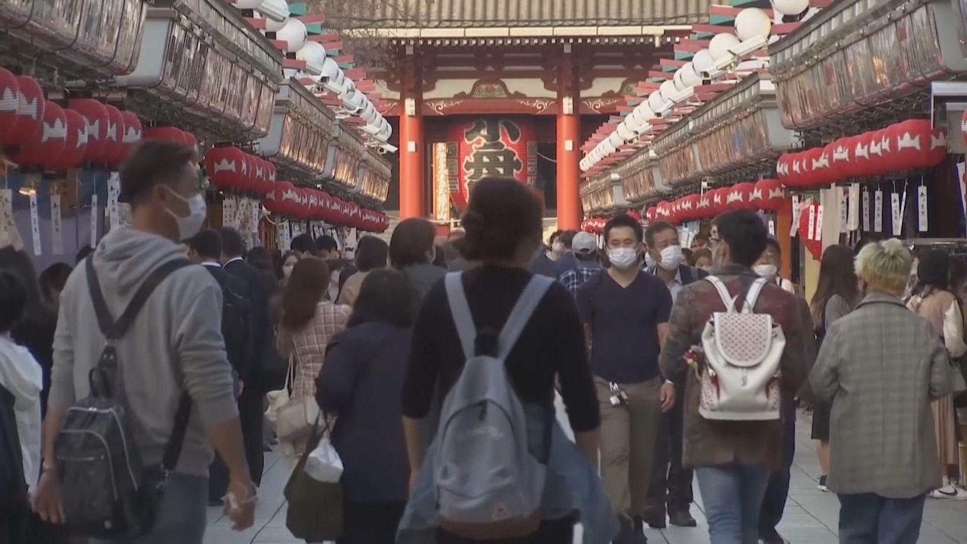 日本會暫停部分地區實施振興旅遊方案