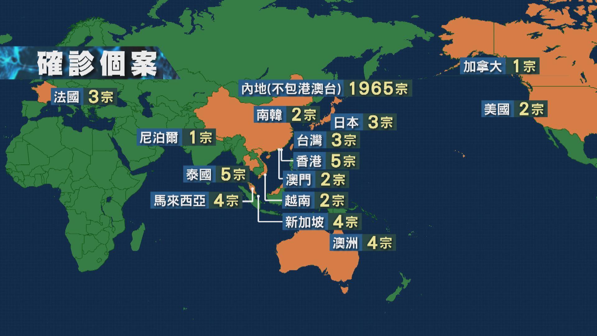 新型冠狀病毒疫情持續 全球確診個案突破1900宗