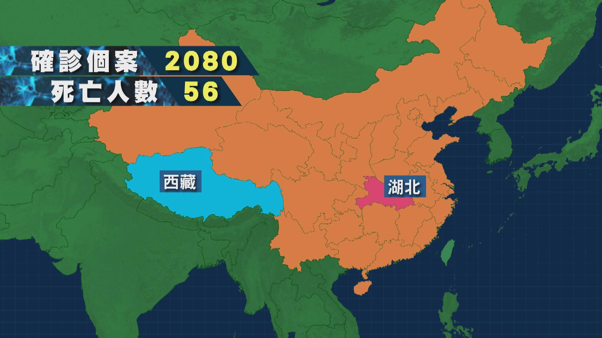 【新型肺炎】內地確診個案突破二千 春節假期延至周日