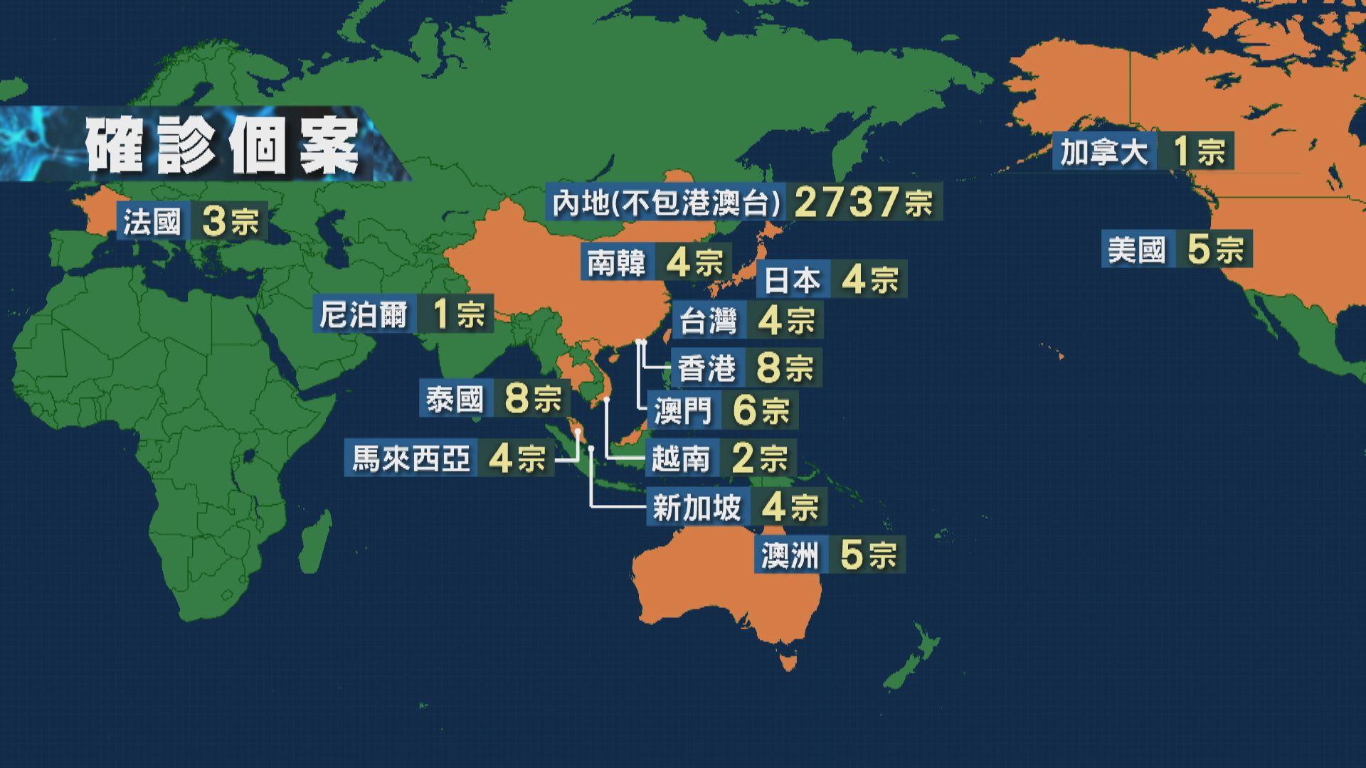 蒙古即日起關閉連接中國邊境通道 禁人車往來