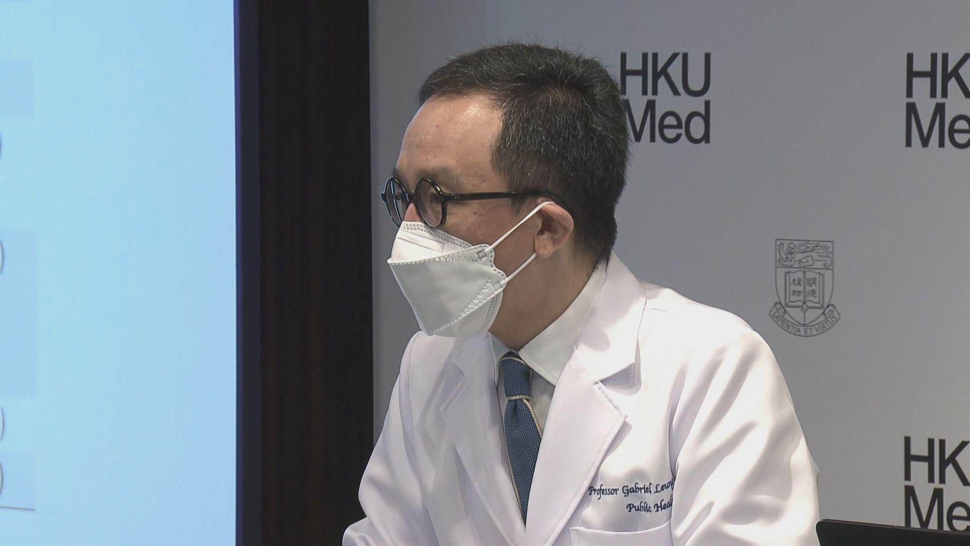 港大醫學院:本港進入自有疫情起最高風險時候