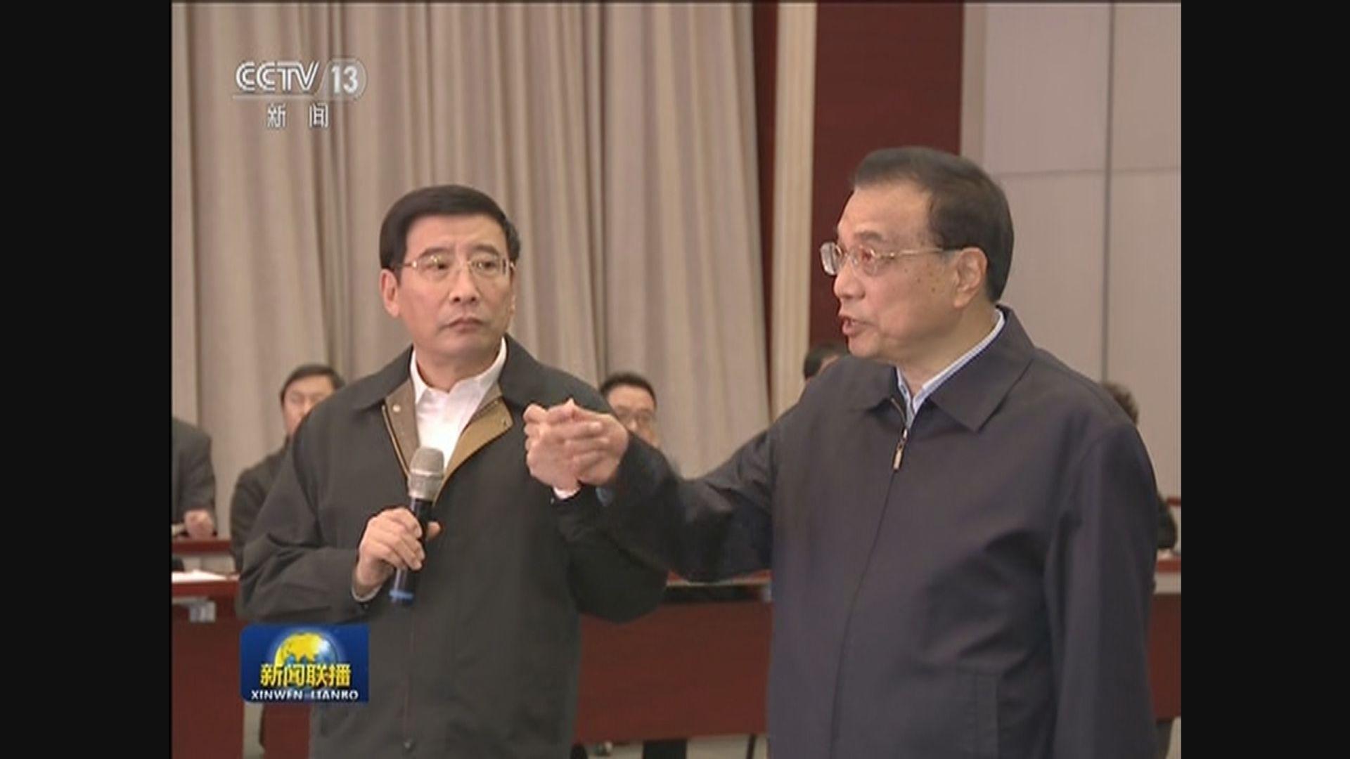 李克強:要保障重點醫療防控物資供應