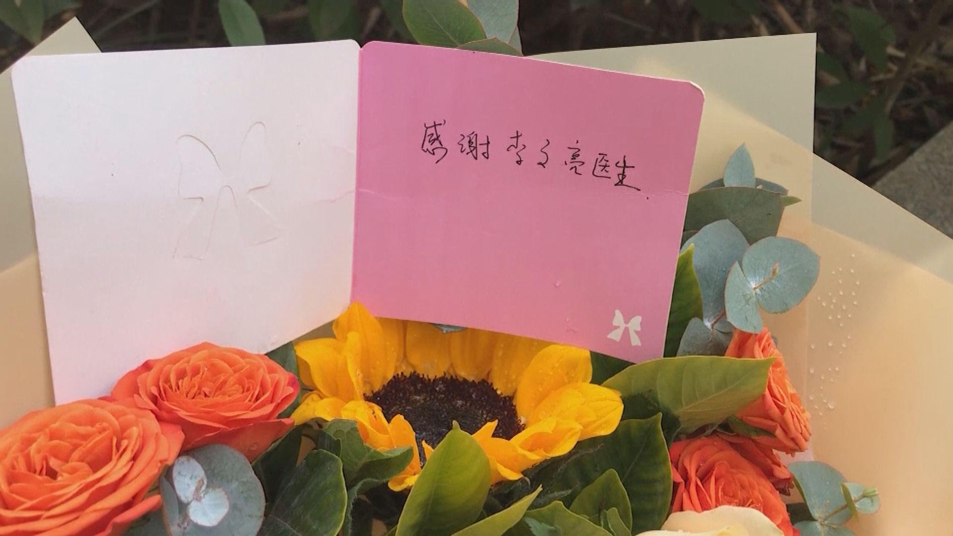 內地疫情「吹哨人」李文亮逝世一周年
