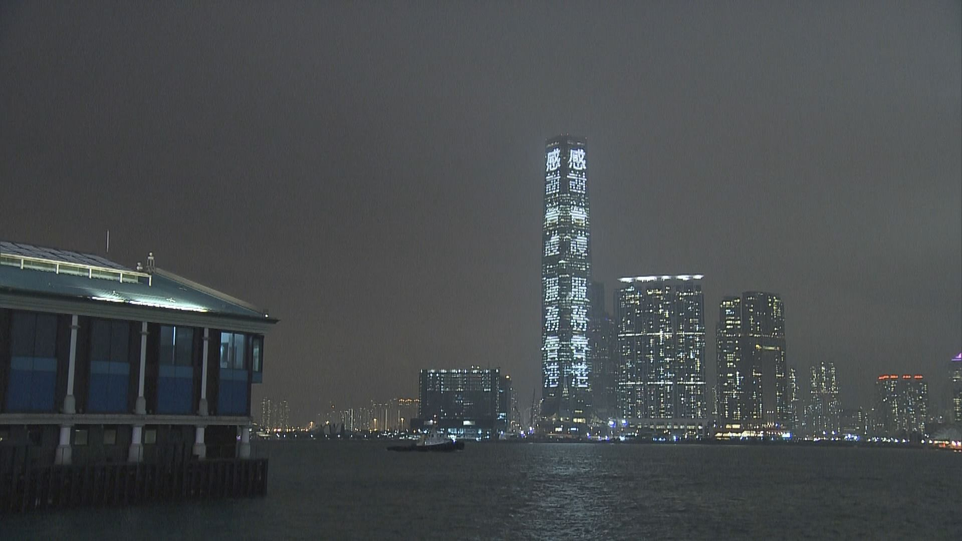 維港兩岸商廈外牆一連兩日亮起燈飾向醫護致敬