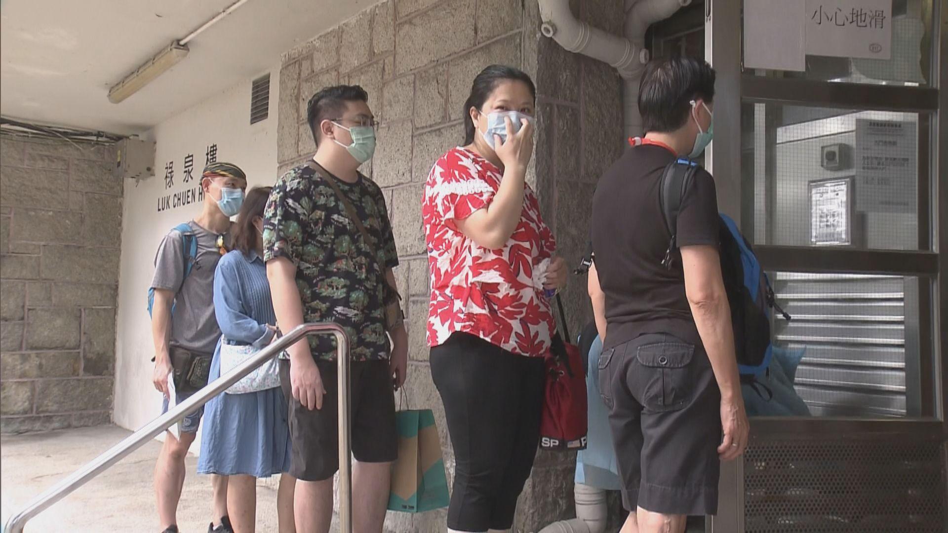 瀝源邨祿泉樓共六人確診 感染途徑仍在追查