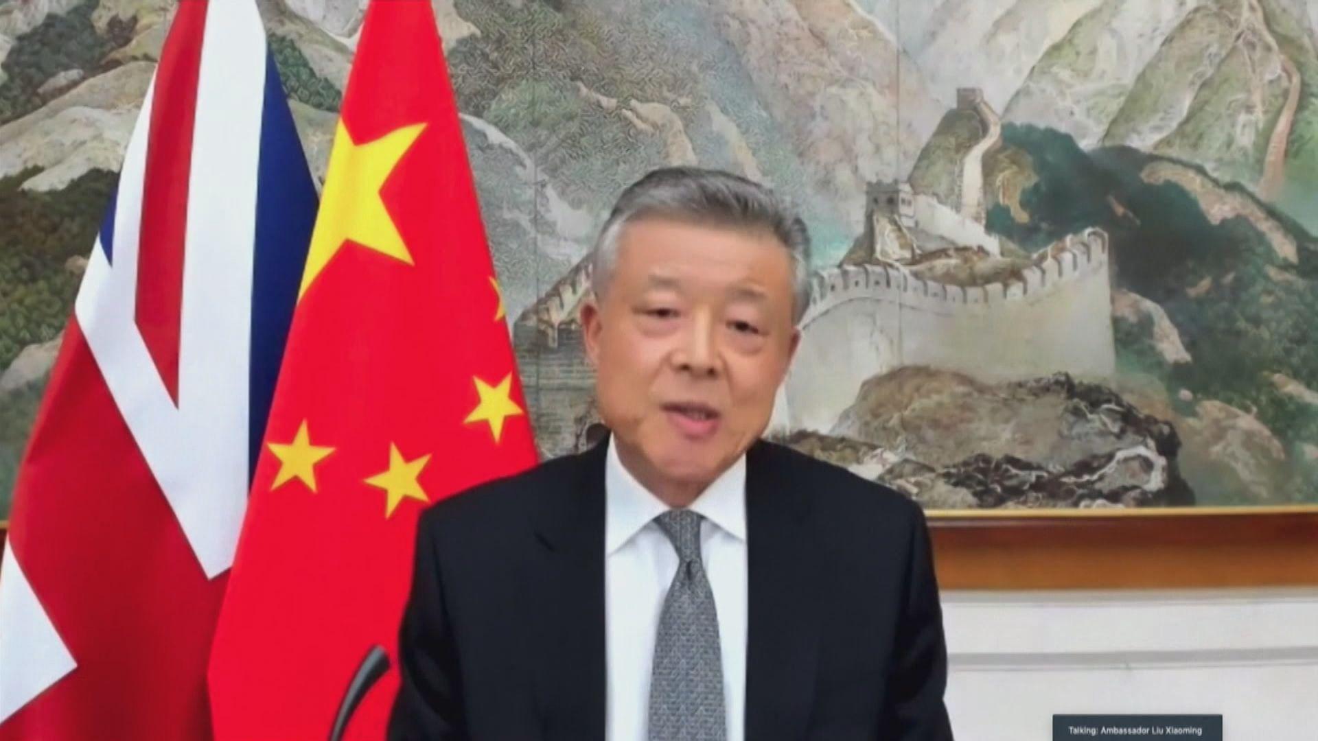 劉曉明:中國歡迎調查惟須先集中抗疫
